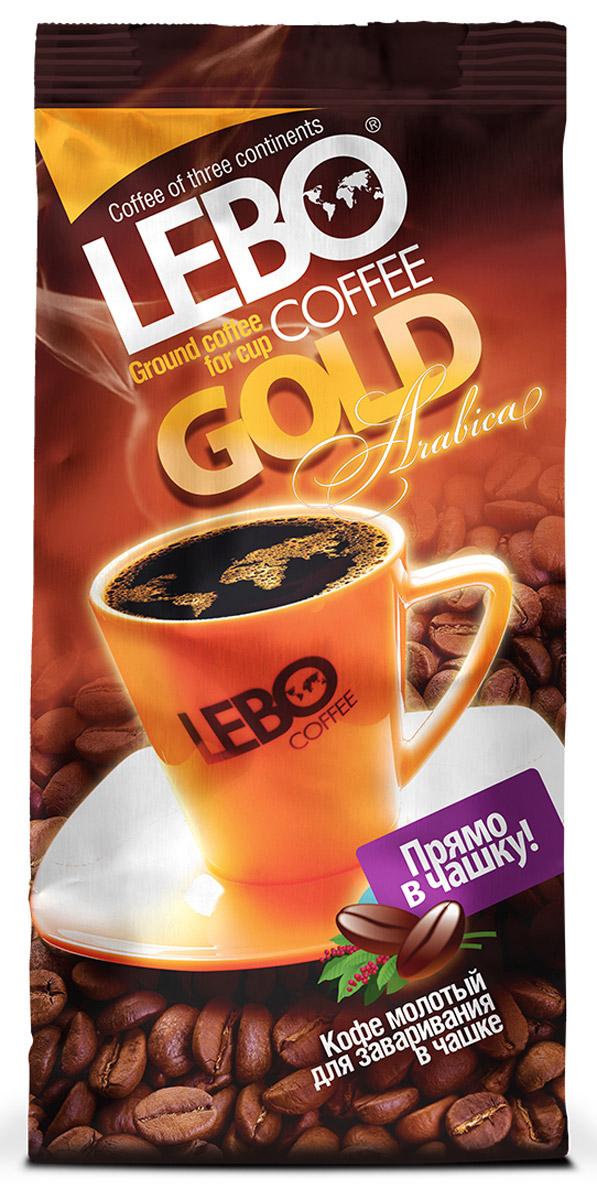 Lebo Gold Арабика кофе молотый для заваривания в чашке, 100 г