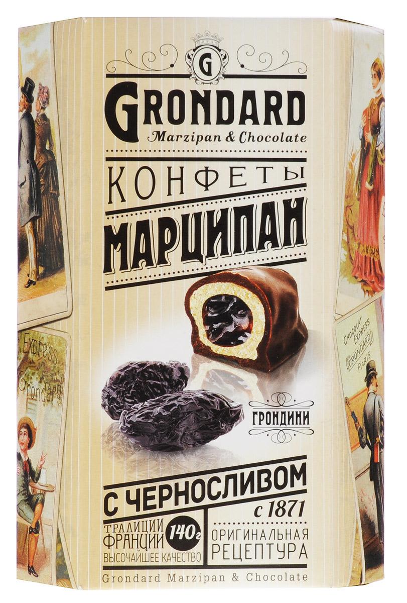 Grondard Marzipan конфеты марципановые с черносливом в шоколадной глазури, 140 гр0120710Шоколадные конфеты Grondard Marzipan станут отличным подарком для близких: эти нежные конфеты в классическом исполнении с изысканными начинками подарят истинное наслаждение великолепным вкусом. Такие конфеты будут уместны для вечера с приятным вам человеком, для того, чтобы пойти с ними в гости, подарить на празднике или просто побаловать себя за вечерним чаепитием. Их изысканный и оригинальный марципановый вкус поможет перенестись в атмосферу мечтаний и грез. Очаруйтесь их вкусом, оцените все грани этого изящного лакомства от компании Grondard.