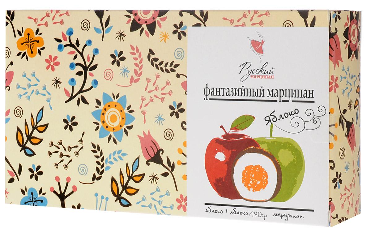 Русский марципан Фантазийный марципан конфеты, 140 г901062 ЦмНачинка этих шоколадных конфет из яблока, свежий марципан и шоколад - отличное сочетание. Каждая конфетка запакована в индивидуальную упаковку, а жесткая коробка позволяет сохранить качество и свежесть продукта на долгое время. Их изысканный и оригинальный марципановый вкус поможет перенестись в атмосферу мечтаний и грез. Очаруйтесь их вкусом, оцените все грани этого изящного лакомства от компании Grondard.