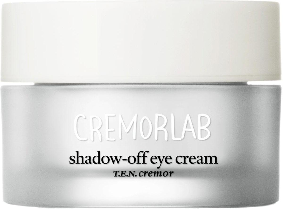 Cremorlab T.E.N. Cremor Крем для кожи вокруг глаз Shadow-Off Eye Cream, 15 мл61317Крем с нежнейшей текстурой оказывает ревитализирующее действие на кожу, уменьшает отеки и темные круги, повышает упругость и разглаживает морщины. Насыщенная формула крема обеспечивает комплексный уход за кожей вокруг глаз, тонизирует, глубоко увлажняет, питает и осветляет кожу вокруг глаз. Регуляторные пептиды, экстракт арганового дерева и маточное молочко оказывают мощное ревитализирующее действие на кожу, повышают упругость, разглаживают морщины, активизируют синтез коллагена, стимулируют активные клетки дермы, ответственные за выработку ферментов кожи. Подходит для всех типов и состояний кожи.
