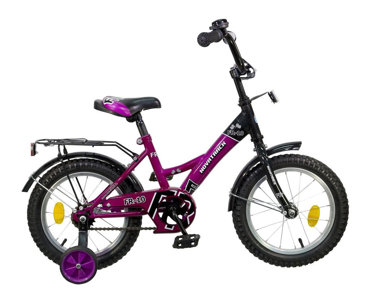 Велосипед детский Novatrack Fr-10 14, цвет: фиолетовый143FR10.VL5Novatrack FR-10 c 14-дюймовыми колесами – это надежный велосипед для ребят 3-5 лет. Высокое качество сборки гарантирует, что велосипед прослужит долго, даже если ваш ребенок будет гонять на нем ежедневно по несколько часов подряд. Велосипед оснащен защитой цепи, которая не позволит ногам и одежде попасть в мезанизм. Еще одно средство, способствующее безопасному вождению велосипеда в любых дорожных условиях – ограничитель поворота руля. который не позволит маленькому велосипедисту слишком сильно повернуть руль и таким образом создать себе все условия для неминуемого падения. Да и учиться ездить с таким приспособлением гораздо удобнее, ведь руль не крутится вокруг своей оси, а значит, и двигаться велосипед будет аккуратно и всегда именно туда, куда нужно. Велосипед оборудован багажником – обязательным атрибутом любого детского велосипеда, ведь как же еще перевозить свои игрушки и другие нужные мелочи во время прогулок? Для безопасности установлено целых 4 светоотражателя – задний, передний и по одному на каждом из основных колес. Колеса закрыты крыльями, которые защитят маленького наездника от грязи и брызг. А ножной тормоз позволит быстро остановиться, в случае необходимости.