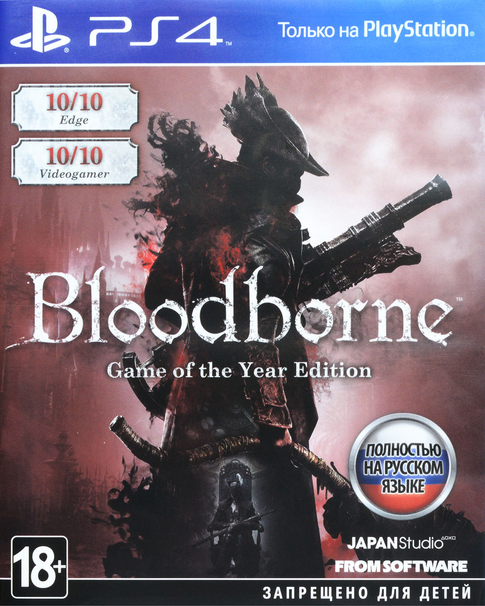 Bloodborne: Порождение крови. Game of the Year Edition (PS4) state of decay year one survival edition