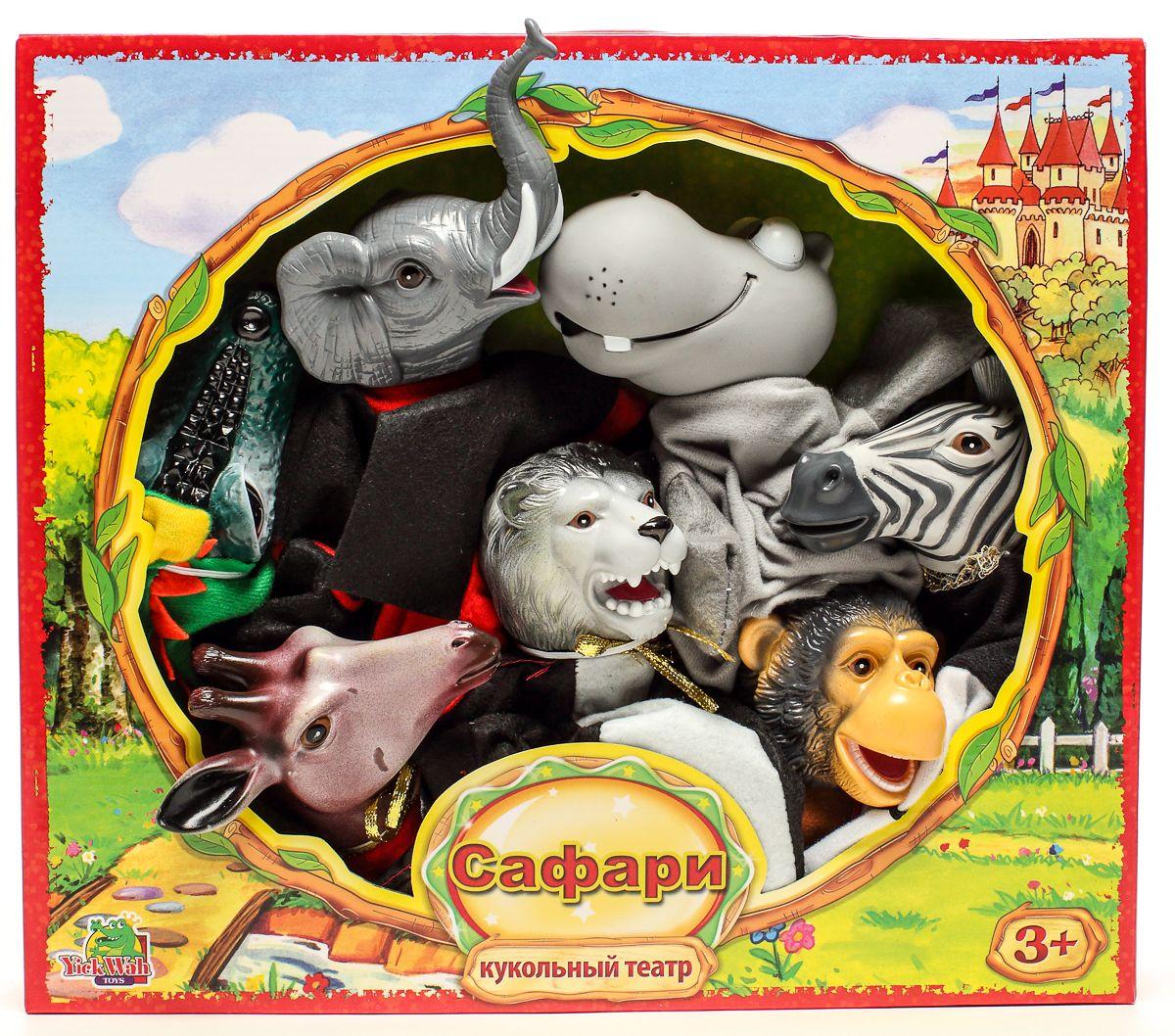 Yick Wah Кукольный театр Сафари кукольный театр красная шапочка своими руками