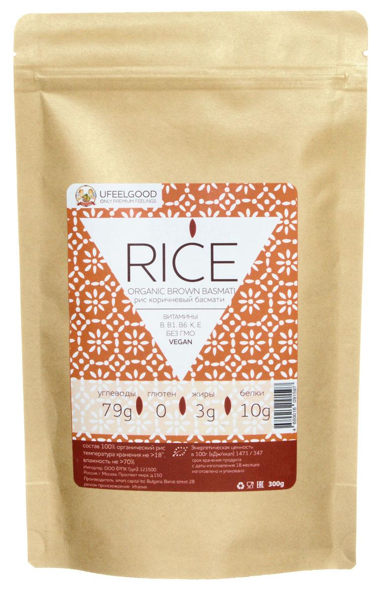 UFEELGOOD Rice Organic Brown Basmati коричневый органический рис басмати, 300 г0120710Рис Басмати содержит клетчатку, крахмал, фолиевую кислоту, 8-аминокислот, железо, фосфор, калий, тиамин, рибофлавин, ниацин и очень низкое содержание натрия.Обволакивая желудок, этот продукт защищает его и не возбуждает желудочную секрецию, поэтому его удобно использовать в диетах. Он легко усваивается и не содержит холестерина. Хотя людям, страдающим избыточным весом, рекомендуется нешлифованный рис.