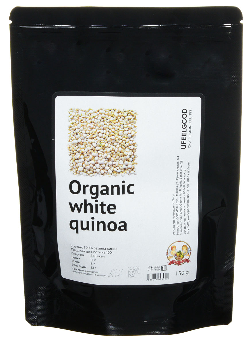 UFEELGOOD Organic White Quinoa органические семена киноа белые, 150 г ufeelgood organic flax golden seeds органические семена золотого льна 150 г