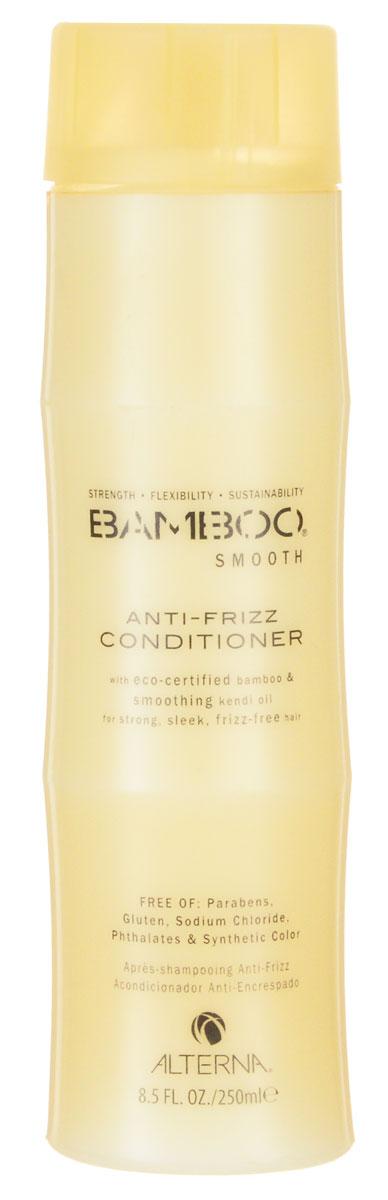 Alterna Полирующий кондиционер Bamboo Smooth Anti-Frizz Conditioner - 250 млFS-00103Органические масла Kendi Oil питают и увлажняют волосы, делая их прочным и эластичным. Технология Color Hold позволит вашим окрашенным волосам дольше сохранять цвет, не вымывая его.Результат: Богатая питательная формула кондиционера глубоко проникает вглубь волос и заметно преобразует непослушные волосы, придавая им шелковую гладкость. Укрепляет фолликулу волос, благодаря чему волосы становятся сильными и здоровыми. Наполняет волосы глубоко увлажняющими элементами. Сохраняет яркость цвета окрашенных и натуральных волос. Смягчает секущиеся кончики волос. Устраняет эффект пушистости волос.
