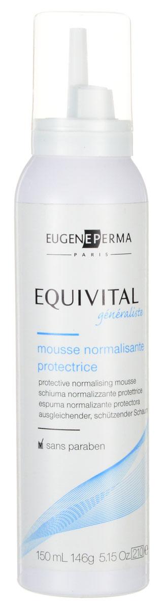 Eugene Perma Мусс нормализующий перед окраской волос или химической завивкой Equivital Prer-Treatment Normalizing Mousse 150 млSatin Hair 7 BR730MNЭффективная защита перед окрашиванием или завивкой и выпрямлением. Защищает и выравнивает поврежденные части волокна волоса. Усиливает равномерность и продолжительность действия завивки. Обеспечивает равномерное покрытие волоса краской. Придает блеск и красоту, гармонию окрашенным волосам.Важно! Используется перед химическим выпрямлением волос LISSIT CONCEPT.