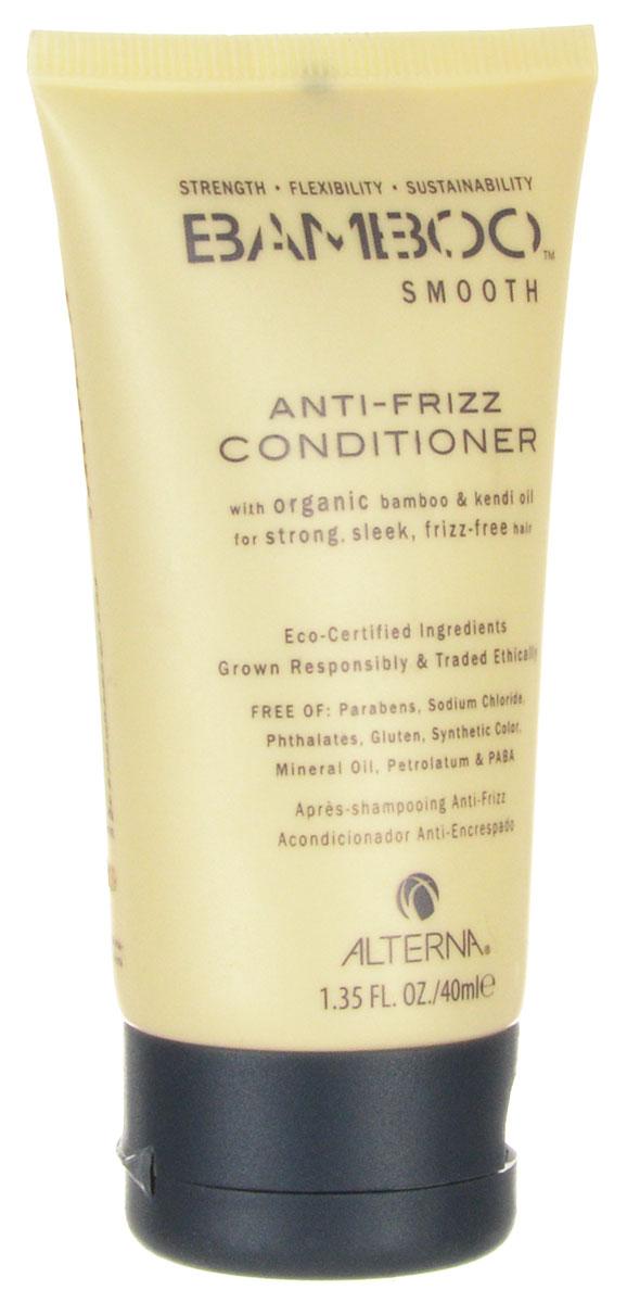 Alterna Полирующий кондиционер Bamboo Smooth Anti-Frizz Conditioner — 40 млFS-00897Bamboo Smooth Anti-Frizz Conditioner Полирующий кондиционер способствует максимально быстрому разглаживанию и укреплению волос по всей длине. Преимуществом этого кондиционера есть то, что он проникает вглубь волоса и изменяет саму структуру. Благодаря этому волосы становятся более прочными и послушными. В состав кондиционера водит органический экстракт бамбука, восстанавливающий силу и обеспечивающий хорошую гибкость волосам. Помимо этого экстракт защищает волосы от воздействия внешних, негативных факторов: солнца, ветра или ультрафиолета. Одним из основных компонентов средства является масло подсолнечника. Оно разглаживает волосы, придавая им красивого цвета и текстуры. Также масло является защитой от ультрафиолетовых лучей, вредных для здоровья волос. Благодаря простому использованию кондиционера и быстрому и эффективному результату средство стало популярным и востребованным.