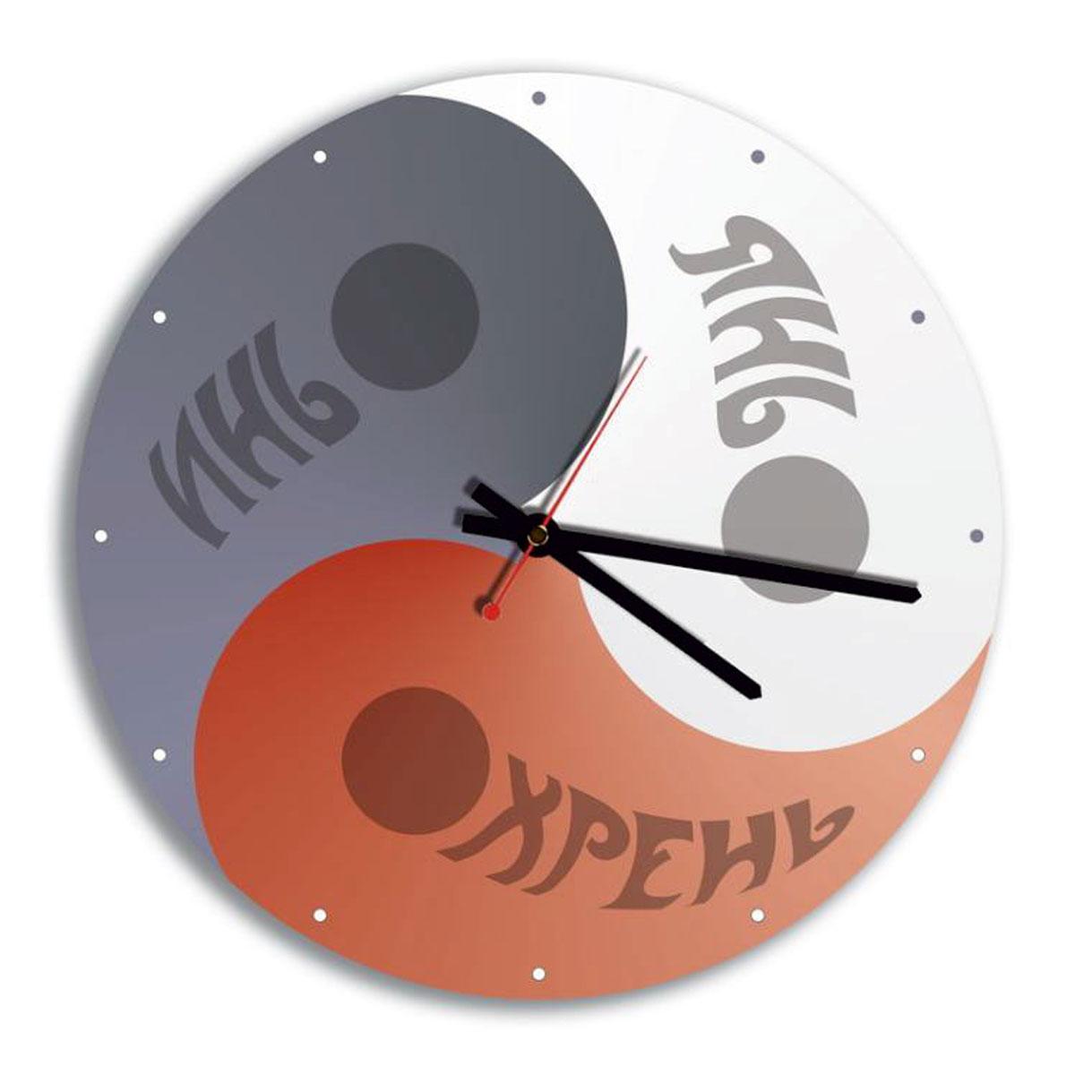 Часы настенные Miolla Инь-Янь94672Оригинальные настенные часы круглой формы выполнены из закаленного стекла. Часы имеют три стрелки - часовую, минутную и секундную и циферблат с цифрами. Необычное дизайнерское решение и качество исполнения придутся по вкусу каждому.Диаметр часов: 28 см.Часы работают от 1 батарейки типа АА напряжением 1,5 В.