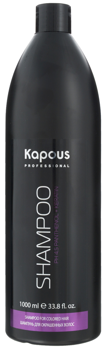 Kapous Professional Шампунь для окрашенных волос 1000 млKap20Мягкий шампунь Kapous для ухода за окрашенными и химически завитыми волосами. Специальная комбинация активных элементов длительно сохраняет цвет, укрепляет ослабленные кератиновые связи и восстанавливает структуру окрашенных волос. Гидроскопическим действием пантенол поддерживает баланс влаги волос и кожи головы, предупредительно действуя как защита против пересыхания волос.Обогащен витаминами, которые поддерживают и продлевают стойкость цвета, укрепляют структуру волос, а также кератином, придающим дополнительный блеск, мягкость и эластичность.Нейтральные активные компоненты глубоко проникая в структуру, восстанавливают ее изнутри.Результат: Волосы приобретают свободный объем, жизненную силу и здоровый блеск.