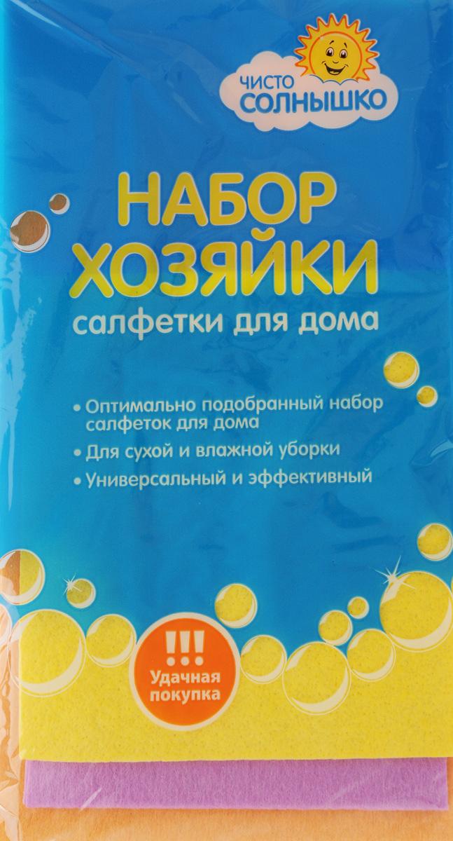 Набор салфеток Чисто Солнышко, 3 штSVC-300Набор салфеток Чисто Солнышко - удачно подобранных комплект салфеток для комфортной уборки. Изделия применимы для различный поверхностей. Они легко прекрасно впитывают влагу и отжимаются. Подходят для влажной и сухой уборки.В набор входят:Вискозная салфетка (38 х 30 см), целлюлозная салфетка (15,5 х 17 см), вискозная салфетка для пола ( 50 х 60 см).