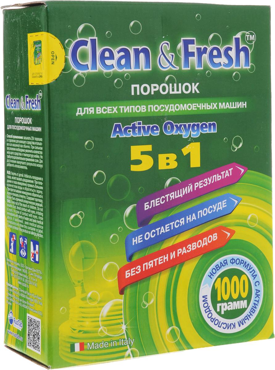 Порошок для посудомоечных машин 5в1 Clean & Fresh Active Oxygen, 1 кг790009Применение порошка 5в1 Clean & Fresh Active Oxygen облегчает использование посудомоечных машин.Достаточно засыпать порошок в отделение для моющего средства и пользоваться машиной как обычно.Оптимальный состав порошка обеспечивает идеальный результат мойки посуды и обладает 5 свойствами в 1: - растворяет жир и придает блеск- не оставляет химикатов на посуде - без навязчивого химического запаха, при открытии посудомойки- не содержит синтетических ароматизаторов.Состав: триполифосфат натрия (более 30%); карбонат натрия, бикарбонат натрия (15-30%); перкарбонат натрия (5-15%); силикат натрия, поликарбокситы, , неионные ПАВ, ТАЕД, энзимы, фосфонаты, отдушка, краситель (менее5%).Товар сертифицирован.