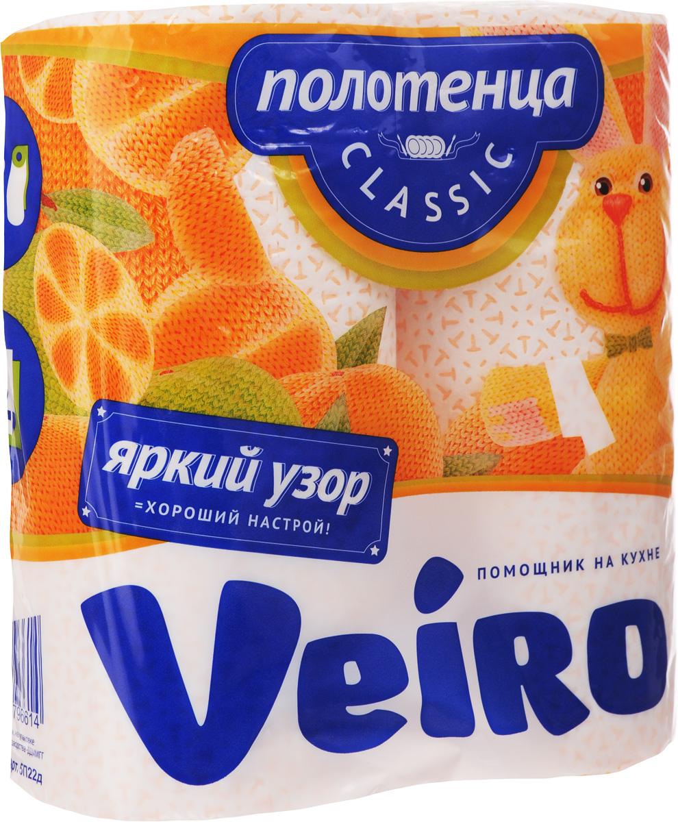 Полотенца бумажные Veiro Classic. Апельсин, ароматизированные, двухслойные, 2 рулонаC0042416Ароматизированные бумажные полотенца Veiro Classic. Апельсин,выполненные из 100% целлюлозы, подарятпревосходный комфорт и ощущение чистоты исвежести. Изделия просты в использовании, ихнужно просто утилизировать после применения.Специальное тиснение улучшает способность материалавпитывать влагу, что позволяет полотенцам ещелучше справляться со своей работой. Салфеткиотрываются по специальной перфорации.Полотенца Veiro Classic. Апельсин прекрасно подойдут дляиспользования на вашей кухне. Количество рулонов: 2 шт. Количество слоев: 2. Длина рулона: 12,5 м.Размер листа: 21,4 х 25 см.