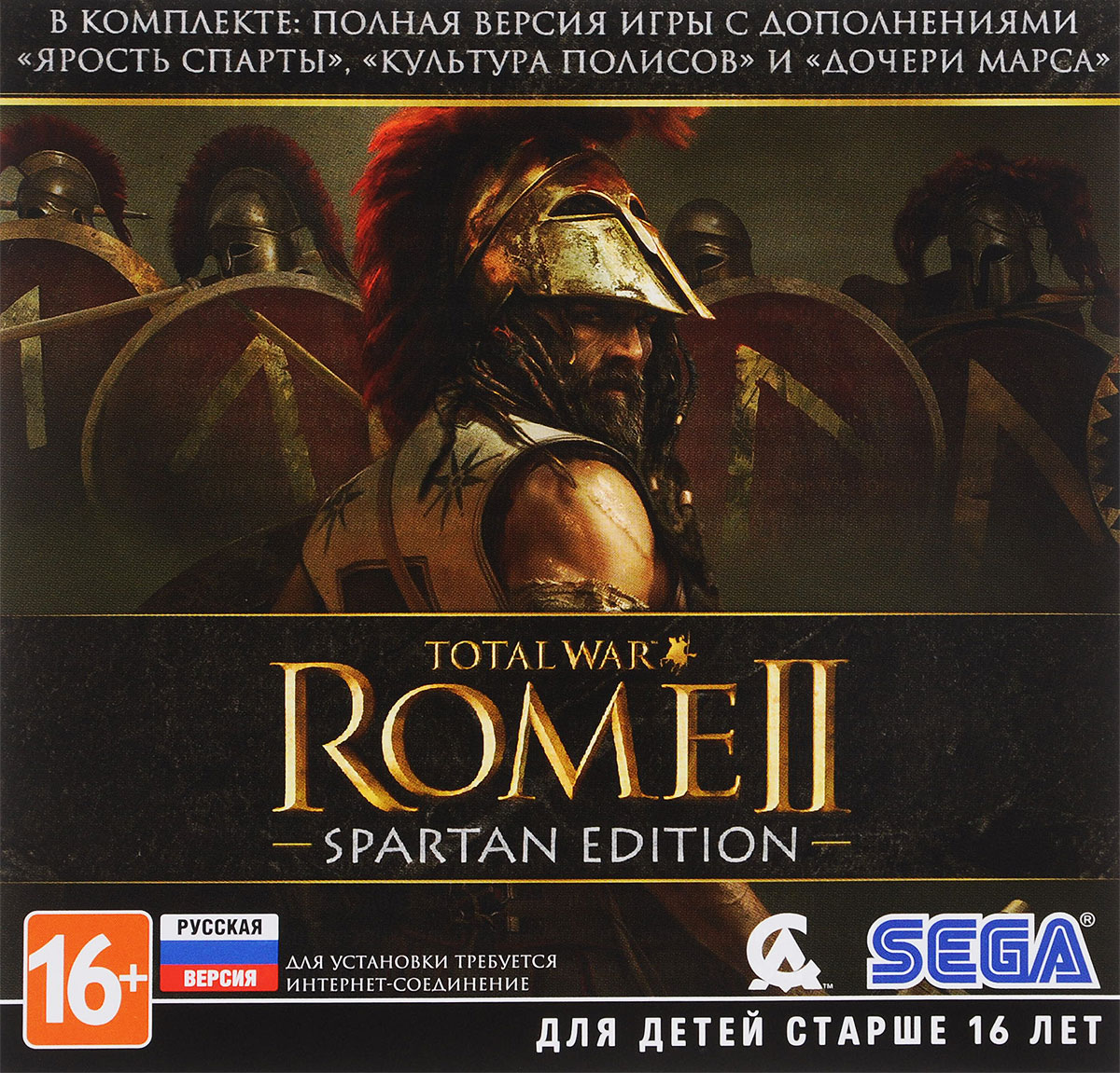 Total War: Rome II. Spartan Edition zipower pm 5151