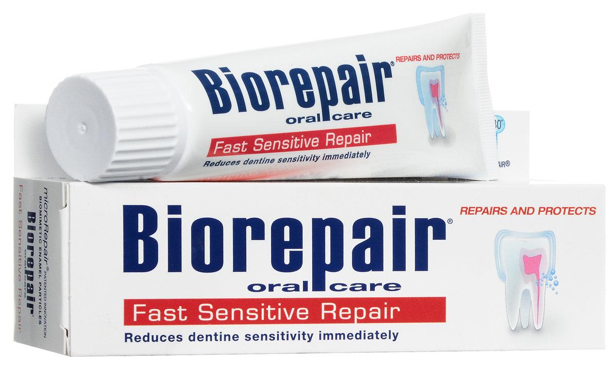 Biorepair Зубная паста для чувствительных зубов, Sensitive Teeth Plus, 75 млSatin Hair 7 BR730MNБорется с гиперчувствительностью зубов, Идеально подходит для ухода за зубами после профессиональной чистки у стоматолога, самая низкая абразивность