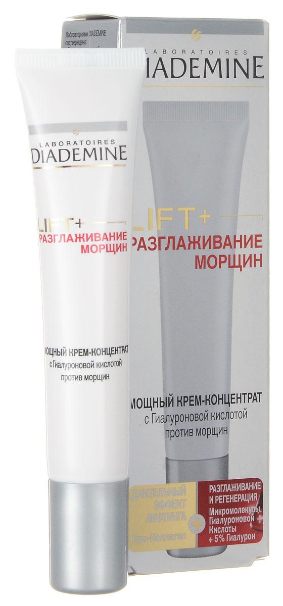 DIADEMINE LIFT + Superfiller разглаживание морщин крем-концентрат, 30 мл9430167LIFT+РАЗГЛАЖИВАНИЕ МОРЩИН Мощный крем концентрат против морщин эффективно разглаживает даже глубокие морщины, укрепляет структуру кожи и контур лица. Мощная формула содержит Микромолекулы гиалуроновой кислоты, которые проникают в кожу и заполняют даже глубокие морщины, разглаживая их. Особая формула стимулирует обновление кожи, улучшает ее упругость и эластичность.ВОЗРАСТНАЯ РЕКОМЕНДАЦИЯ: 35 -55 лет