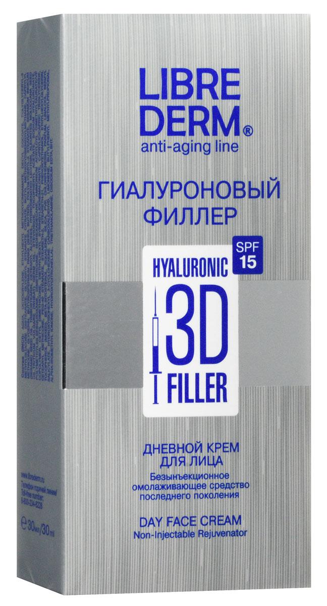 LIBREDERM Гиалуроновый 3D филлер дневной крем для лица SPF 15 30 мл (партия 01) крем librederm либридерм 3d гиалуроновый филлер крем дневной для лица spf15 флакон с дозатором 30 мл
