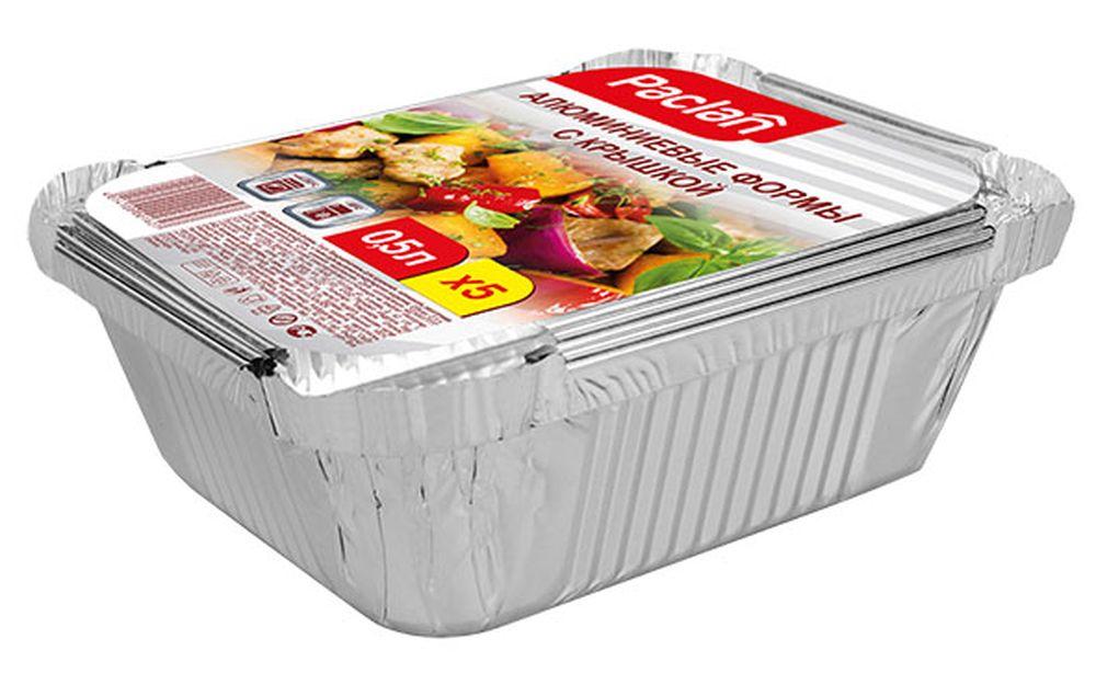 Форма для выпечки Paclan, с крышкой, 0,5 л, 5 шт68/5/3Формы для выпечки Paclan изготовлены из алюминия и оснащены крышками. Пища в таких формах не пригорает и не прилипает к стенкам, готовое блюдо легко вынимается. Изделия прекрасно подойдут для выпечки и запекания, а также для замораживания. Такие формы станут полезным приобретением для вашей кухни.