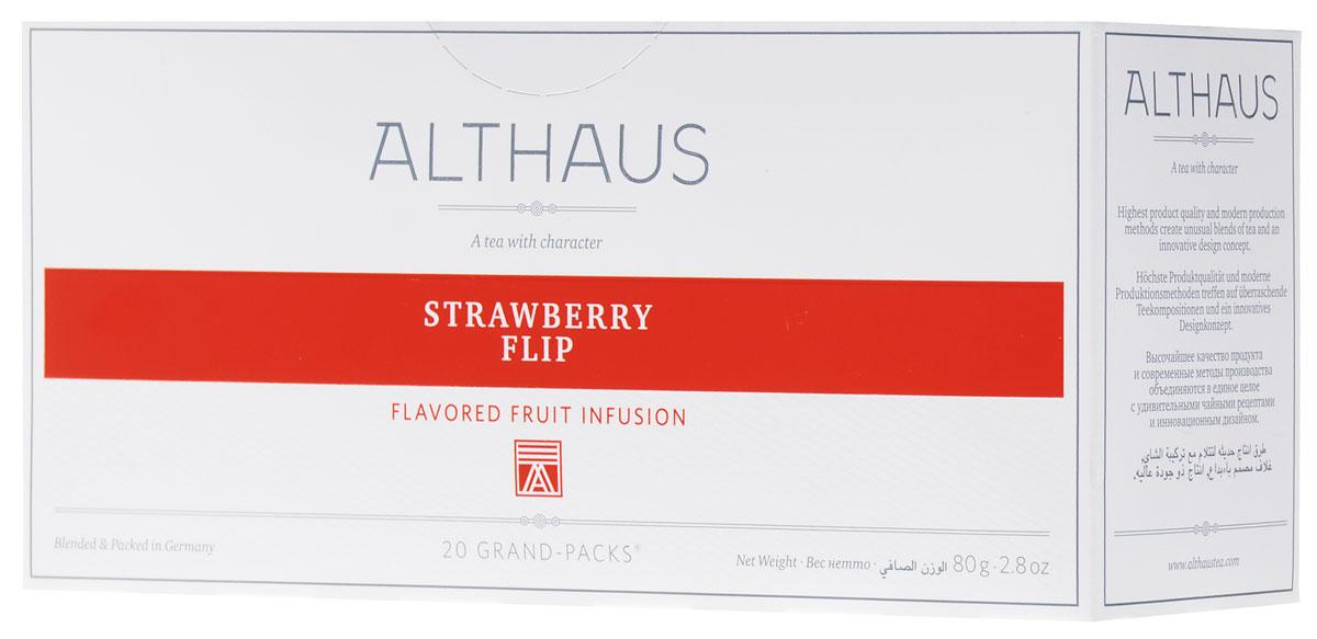Althaus Grand Pack Strawberry Flip ягодный чай в пакетиках, 20 шт0120710Althaus Strawberry Flip (Строберри Флип) — ароматный темно-красный напиток с замечательным мягким вкусом спелой садовой клубники и воздушных сливок. Освежающий шиповник и душистое яблоко рождают в букете благоухание фруктового сада, а лепестки суданской розы привносят легкий цветочный оттенок. Строберри Флип можно пить не только в горячем, но и в холодном виде со льдом.