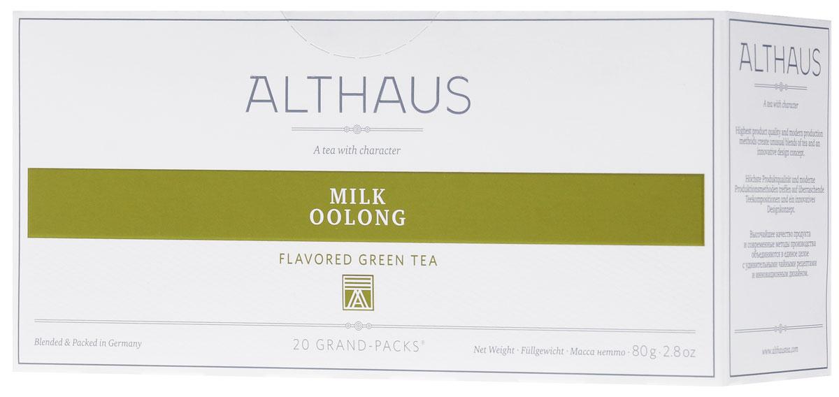 Althaus Grand Pack Milk Oolong чай улун в пакетиках, 20 шт4607003045081Althaus Milk Oolong (Молочный Улун) - уникальный китайский улун с глубоким вкусом и карамельно-молочным ароматом.Grand Pack - современная концепция заваривания листового чая в запечатанных чайных фильтрах большего размера. Листья при заварке полностью раскрывают свой вкус и аромат.
