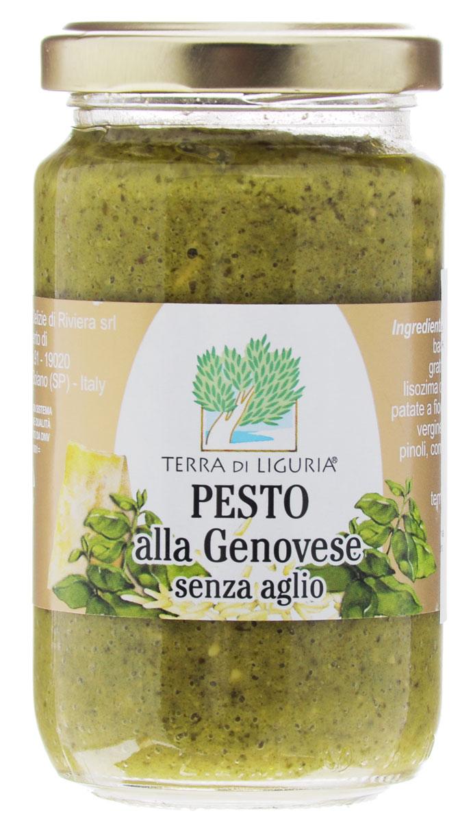 Terra di Liguria Песто Дженовезе без чеснока, 180 г0120710Песто по-генуэзски — холодный соус, ставший одним из самых популярных итальянских соусов в мире. Традиционный соус для пасты региона Лигурия. Готовится с 19 века из базилика. Невероятно вкусное, красивое и ароматное дополнение к основному блюду.Состав: масло подсолнечное 40%, базилик 25%, вода, тертый сыр (содержит консервант лизоцим из яиц) 5%, кешью3,3%, картофельные хлопья, соль, сахар, масло оливковое экстра верджине 0,5%, клетчатка растительная, кедровые орешки, регулятор кислотности (молочная кислота).