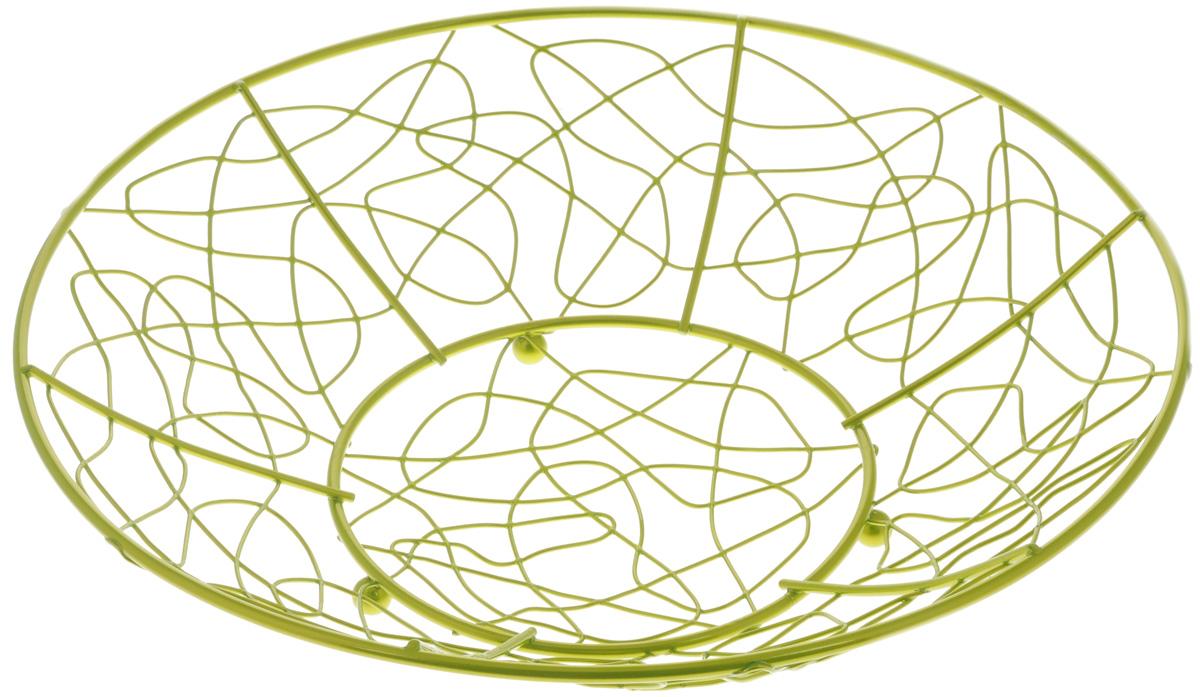 Фруктовница Guterwahl, диаметр 32 смVT-1520(SR)Оригинальная фруктовница Guterwahl, изготовленная из нержавеющей стали, идеально подходит для хранения и красивой сервировки любых фруктов. Современный дизайн фруктовницы идеально впишется в интерьер вашей кухни. Изделие рекомендуется мыть вручную с применением любых неабразивных моющих средств. Не рекомендуется использование металлических щеток для чистки.Диаметр (по верхнему краю): 32 см.Высота: 7,5 см.