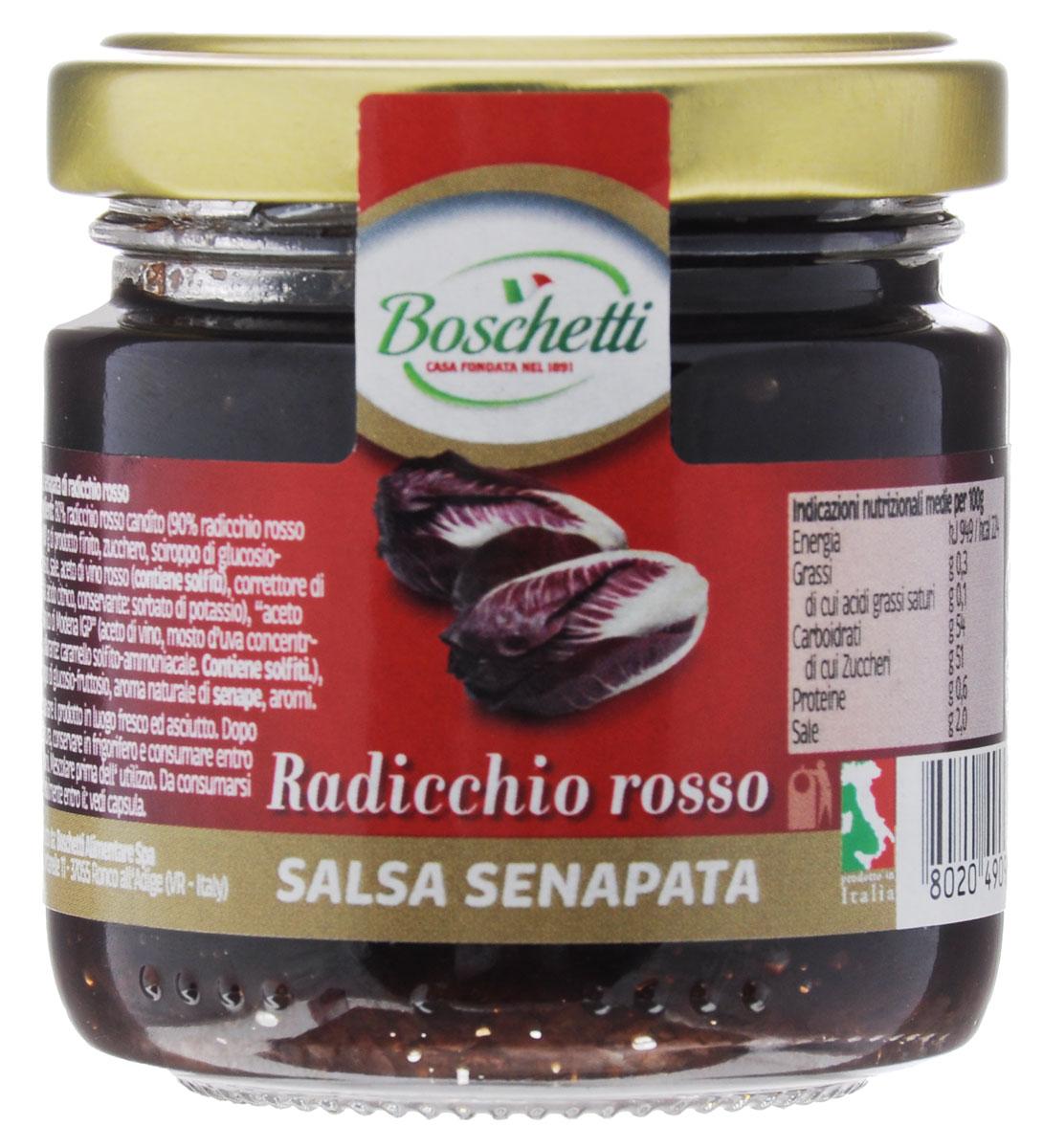 Boschetti Radicchio rosso соус сальса, 120 г0120710Соус сальса Boschetti Radicchio rosso из цикория с нежной желеобразной текстурой и обладает мягким вкусом с легкой горчинкой и сладким послевкусием. Идеально подходит для блюд из мяса и птицы. Некоторые любят в сочетании с фуа-гра.Состав: паста красного цикория с сахаром 80% (90% красного цикория на 100 г готового продукта: сахар, сироп глюкозы-фруктозы, соль, уксус из красного вина (содержит сульфиты), регулятор кислотности (лимонная кислота), консервант (сорбит натрия), бальзамический уксус ди Модена (винный уксус, сусло виноградное концентрированное, колорант (карамель), аммиачный сульфит), сироп глюкозы-фруктозы, натуральный ароматизатор горчица, ароматизаторы.