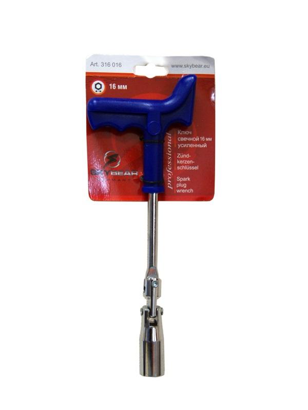 Ключ свечной усиленный Skybear, 16 мм98298130Ключ свечной усиленный, 16 мм