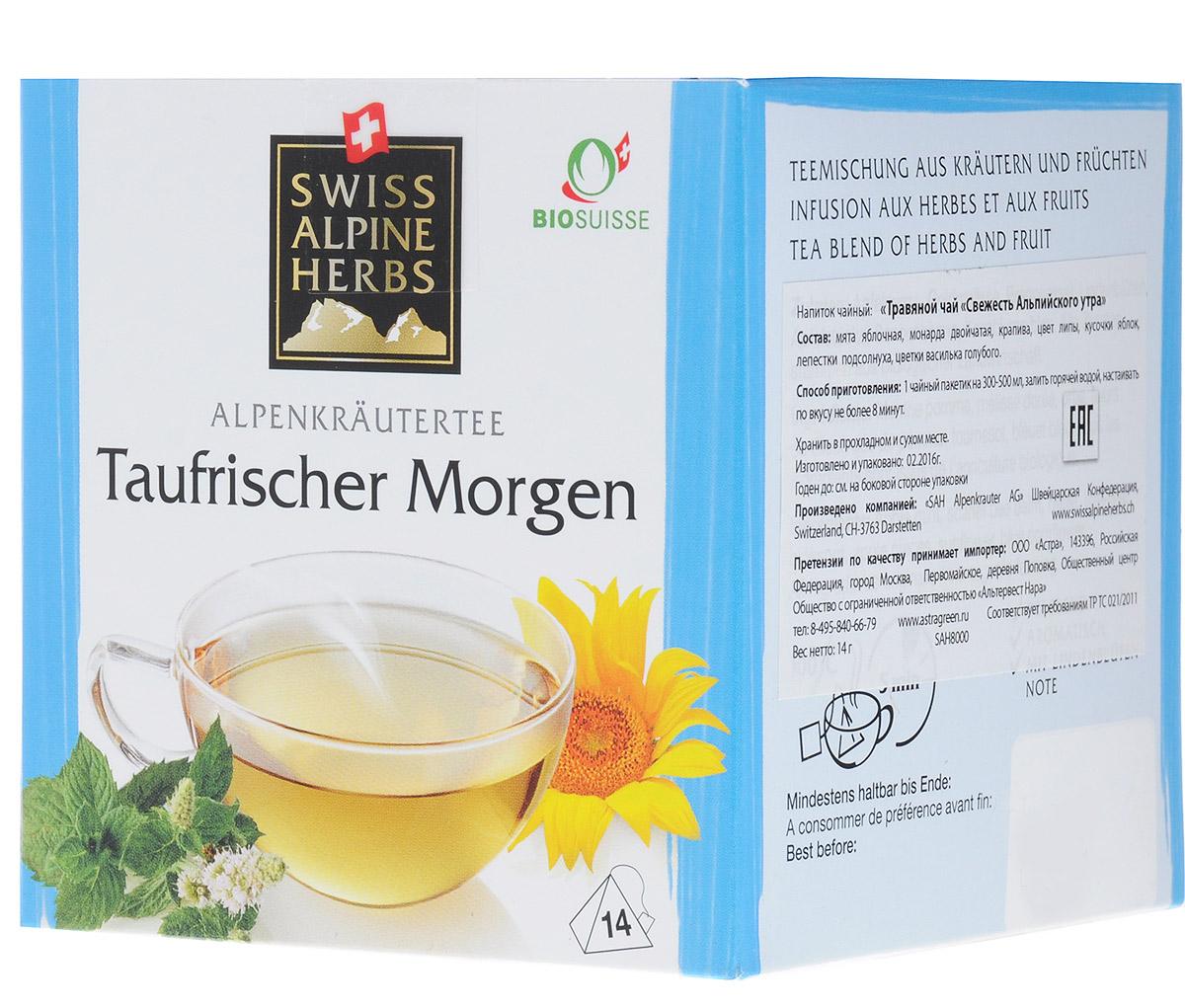 Swiss Alpine Herbs Свежесть альпийского утра травяной чай в пакетиках, 14 шт0120710Swiss Alpine Herbs Свежесть альпийского утра - это вкусный, бодрящий и тонизирующий напиток. В его состав входят альпийские травы: мята яблочная, двойчатая монарда, крапива, цветки липы, кусочки яблок, лепестки подсолнечника и цветки голубого василька. Не просто вкусный, но и очень полезный чай обеспечит ваш организм нужными витаминами.