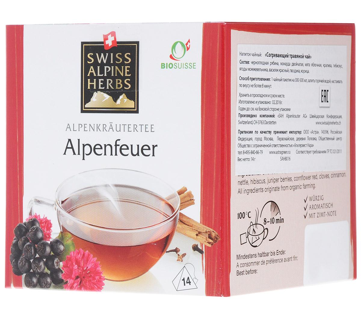 Swiss Alpine Herbs Согревающий травяной чай в пакетиках, 14 шт101246Элитный чай Swiss Alpine Herbs в треугольных пакетиках - это прекрасное сочетание ягод и трав, которые дарят чаю неповторимый аромат. Собранные на альпийских лугах в Швейцарии, они известны своими целебными свойствами. В состав входят: черноплодная рябина, двойчатая монарда, мята яблочная, крапива, гибискус, ягоды можжевельника, василек красный, гвоздика, корица.