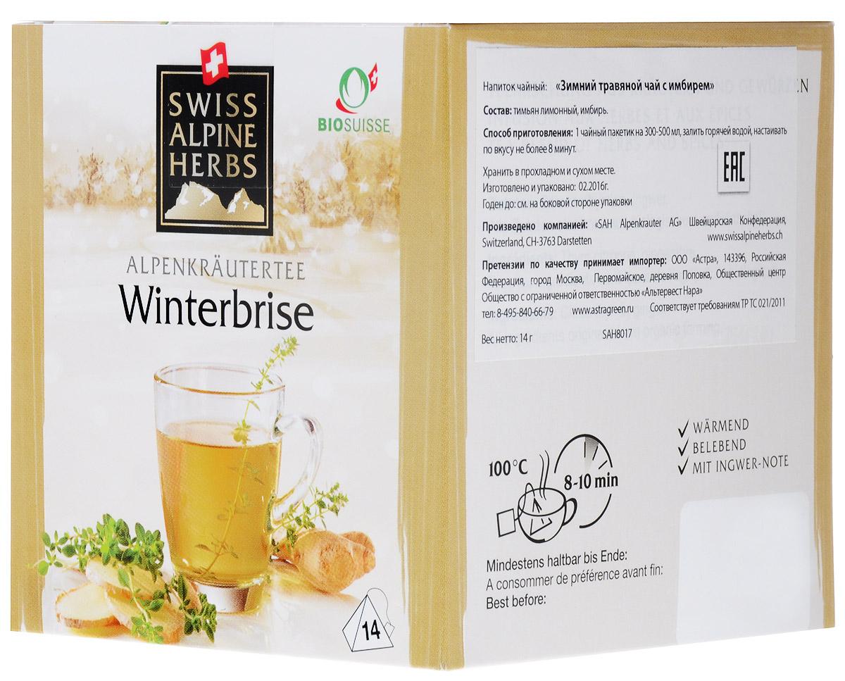 Swiss Alpine Herbs Зимний с имбирем травяной чай в пакетиках, 14 шт0120710Элитный чай Swiss Alpine Herbs Зимний в пирамидках - это прекрасное сочетание трав, придающих чаю неповторимый аромат. Собранные на альпийских лугах в Швейцарии лимонный тимьян и имбирь известны своими целебными свойствами.