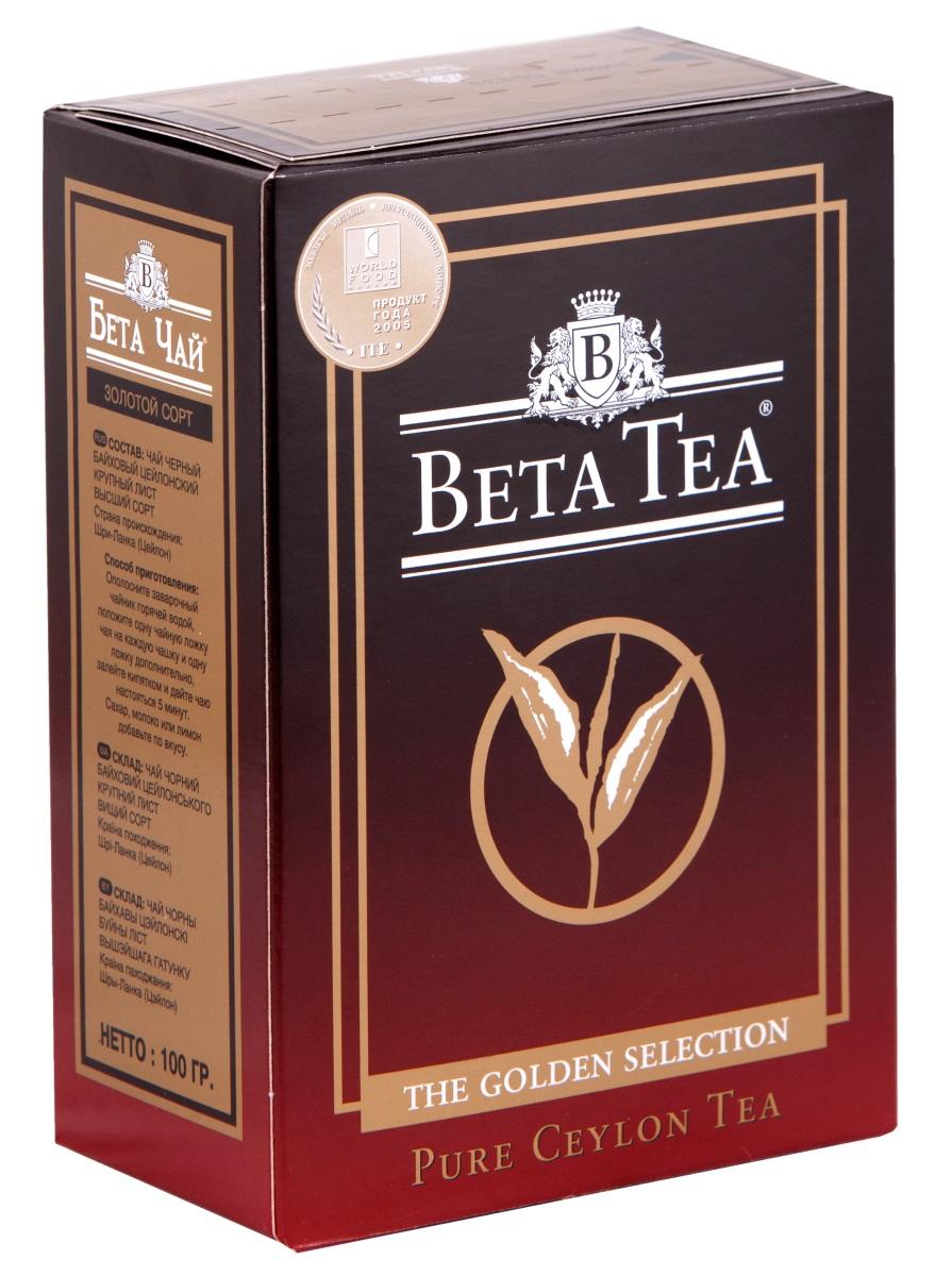 Beta Tea Golden Selection черный листовой чай, 100 г0120710Мягкий аромат чая Beta Tea Golden Selection надолго сохраняет свой приятный, неповторимый вкус. Один из лучших крупнолистовых сортов.