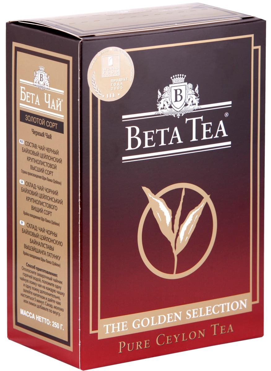 Beta Tea Golden Selection черный листовой чай, 250 г101246Мягкий аромат чая Beta Tea Golden Selection надолго сохраняет свой приятный, неповторимый вкус. Один из лучших крупнолистовых сортов.