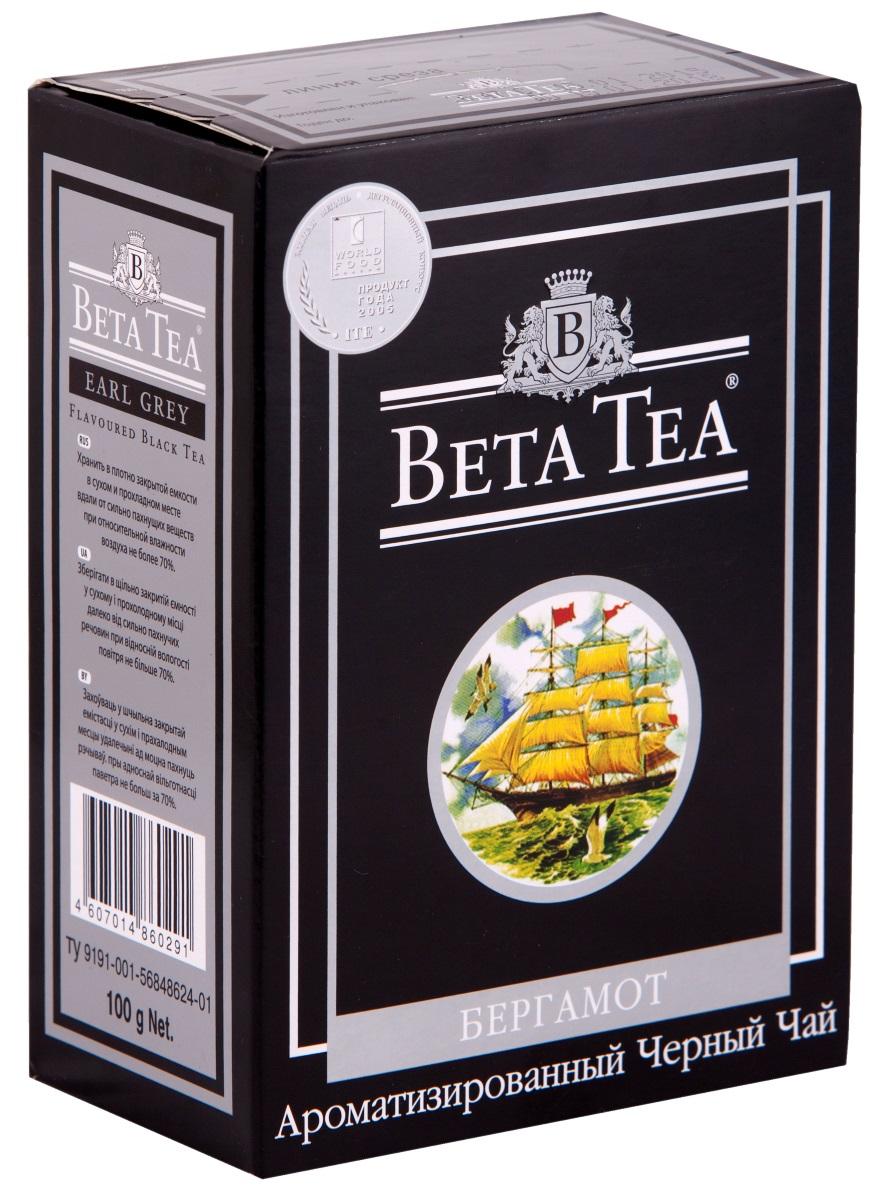 Beta Tea Earl Grey черный листовой чай, 100 г4607014860291Создатель этого чая - английский дипломат Чарльз Грей, который первым придумал его оригинальную рецептуру. Будучи в Китае, он смешал чай из районов Дарджелинг Кемун с бергамотом и получил новый неповторимый аромат. С тех пор этот напиток носит его имя и пользуется большой популярностью во всем мире.