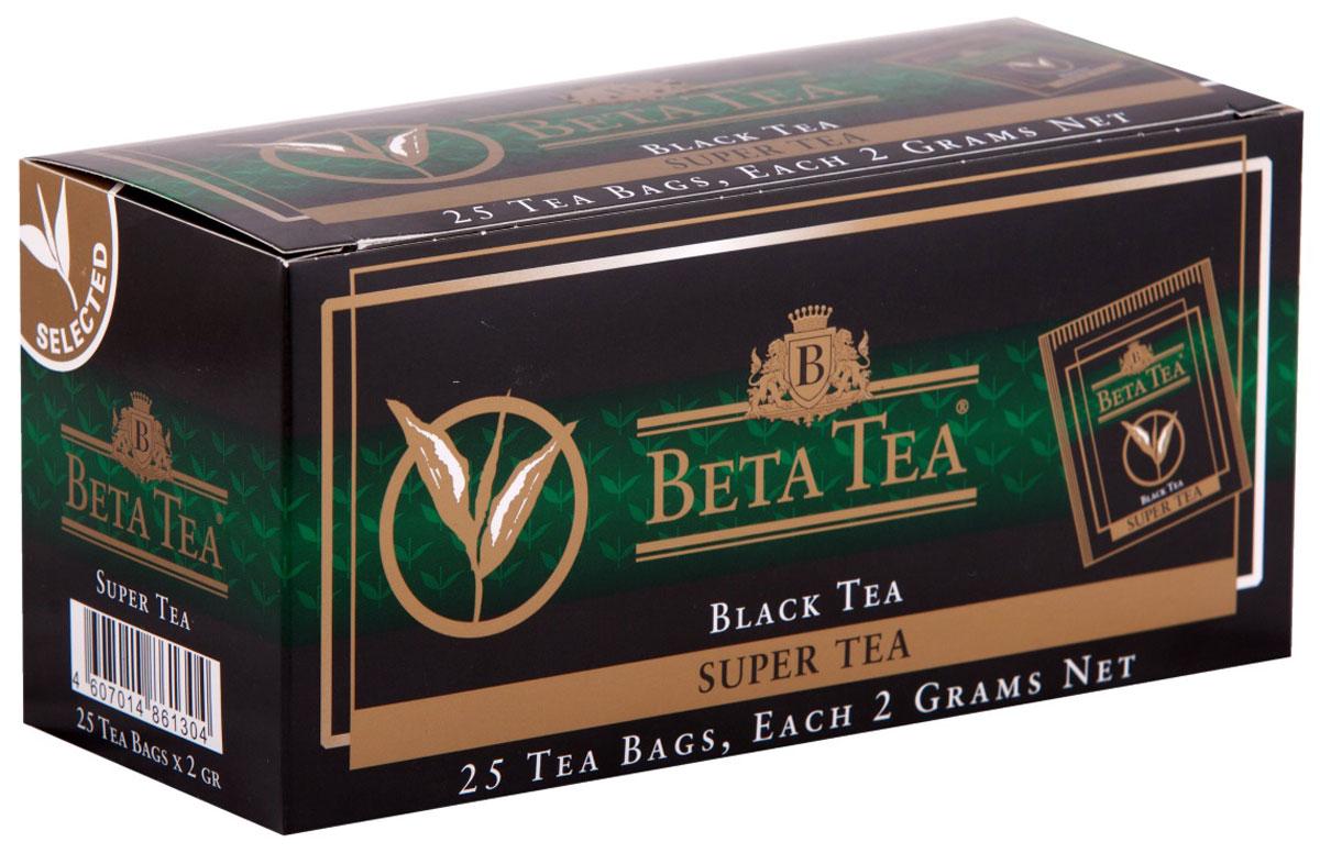 Beta Tea Super Tea черный чай в пакетиках, 25 шт4607014861304Мелколистовой чай Beta Tea Super Tea с лучших плантаций Индии, Кении и Цейлона подарит вам блаженство и умиротворение. Насладитесь крепостью и ароматом этого изящного сорта чая.