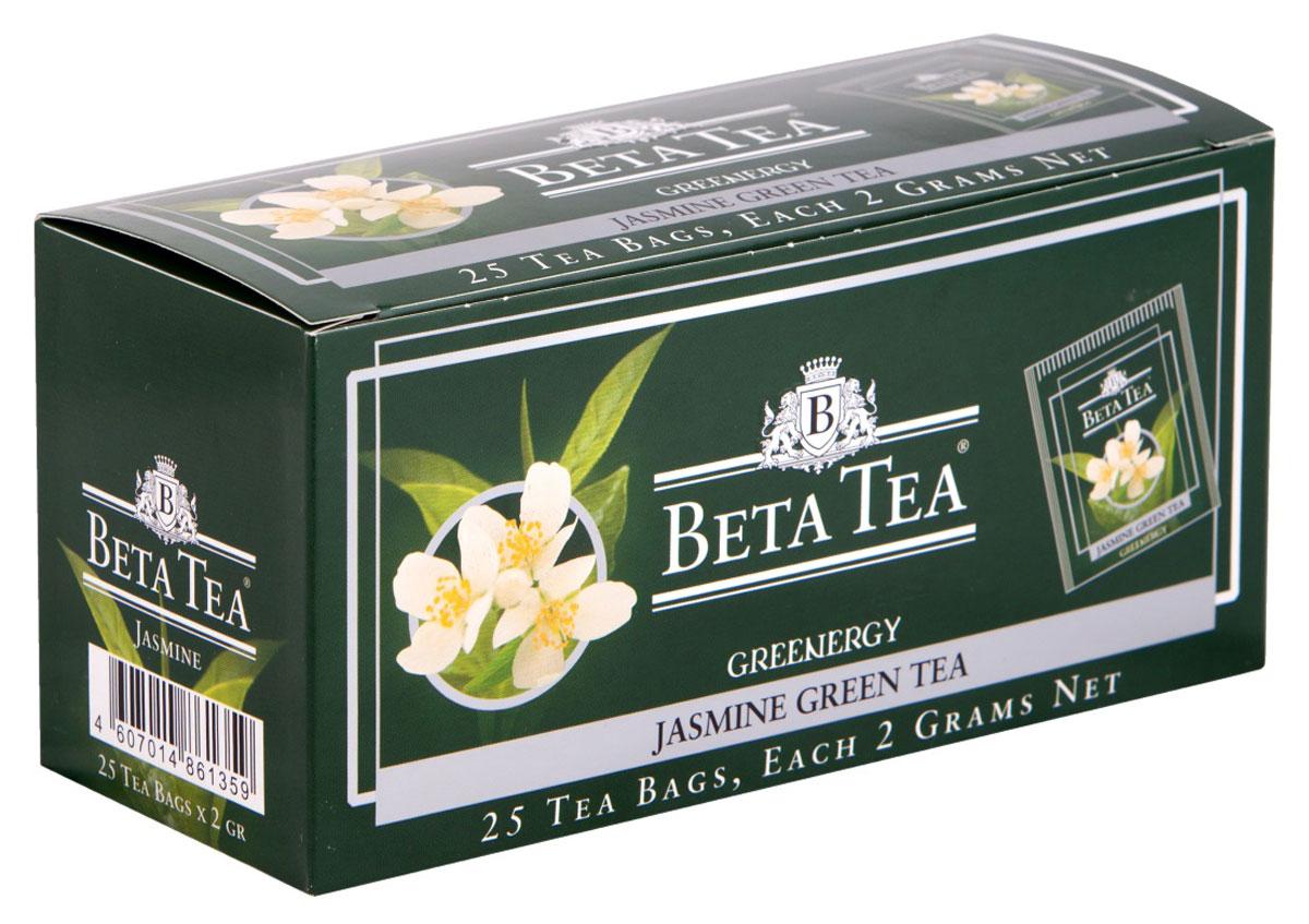 Beta Tea Зеленый с жасмином чай в пакетиках, 25 шт0120710Особенность напитка Beta Tea Зеленый с жасмином — чайные листочки с плантации Китая, смешанные с восхитительно ароматными лепестками цветов жасмина. Золотисто-желтый ликер в сочетании с нежным и тонким ароматом жасмина дают превосходный вкус. Этот сорт чая прекрасно характеризует поговорка: На западе пьют чай, а на востоке его душу.