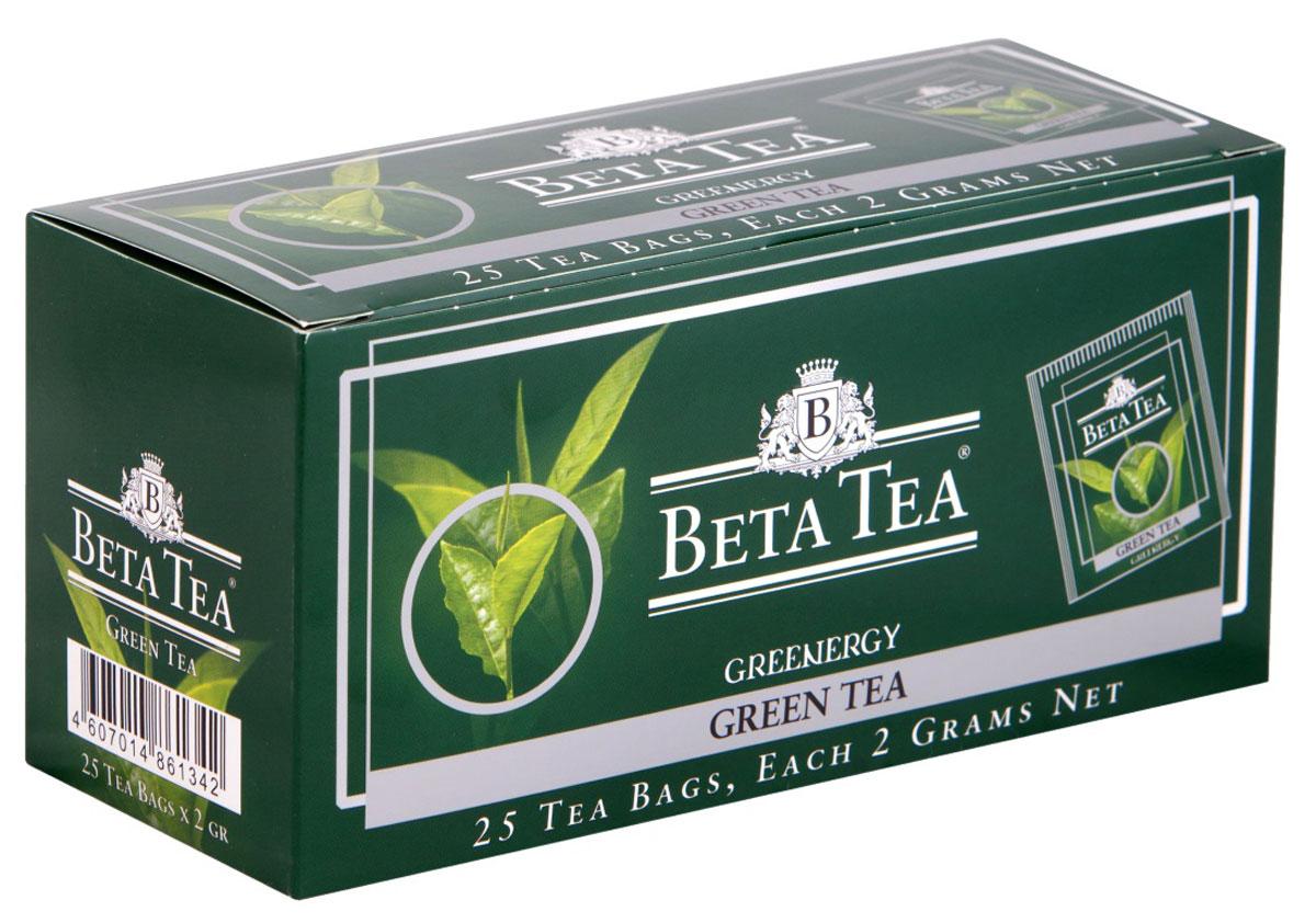 Beta Tea зеленый чай в пакетиках, 25 шт4607014861342Благодаря своим целебным свойствам зеленый чай Beta Tea занимает особое место в ассортименте компании. Основная задача при производстве этого сортасостоит в том, чтобы сохранить лечебные природные биологически активные вещества свежих листьев таким образом, чтобы они смогли высвободиться во время заваривания.