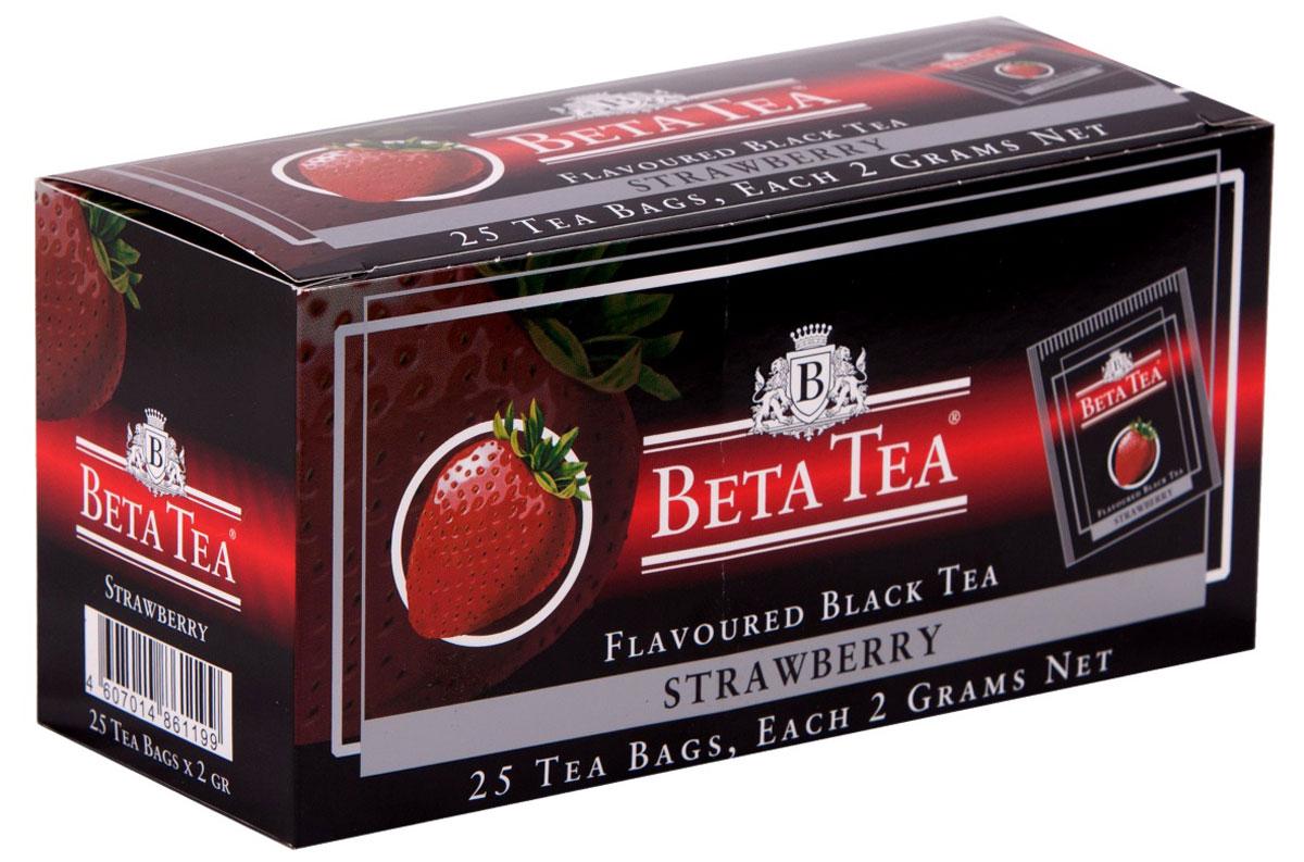 Beta Tea Клубничный ягодный чай в пакетиках, 25 шт101246Бета Клубника содержит в себе неповторимый аромат клубники, что придает чаю изысканный вкус. Этот чай, собранный с самых лучших плантаций Цейлона, производится в экологически чистых условиях при помощи современных технологий.