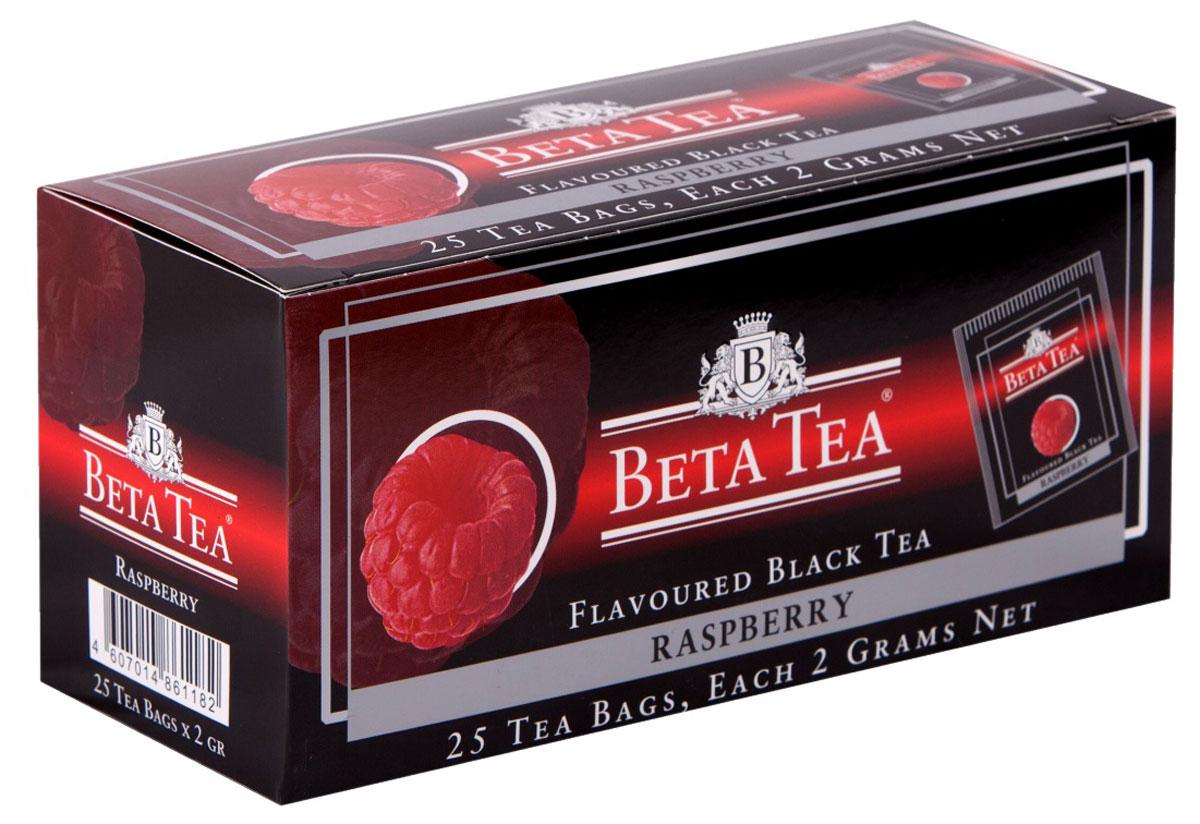 Beta Tea Малина чай в пакетиках, 25 шт101246Бета Малина содержит в себе неповторимый аромат малины, что придает чаю изысканный вкус. Этот чай, собранный с самых лучших плантаций Цейлона, производится в экологически чистых условиях при помощи современных технологий.