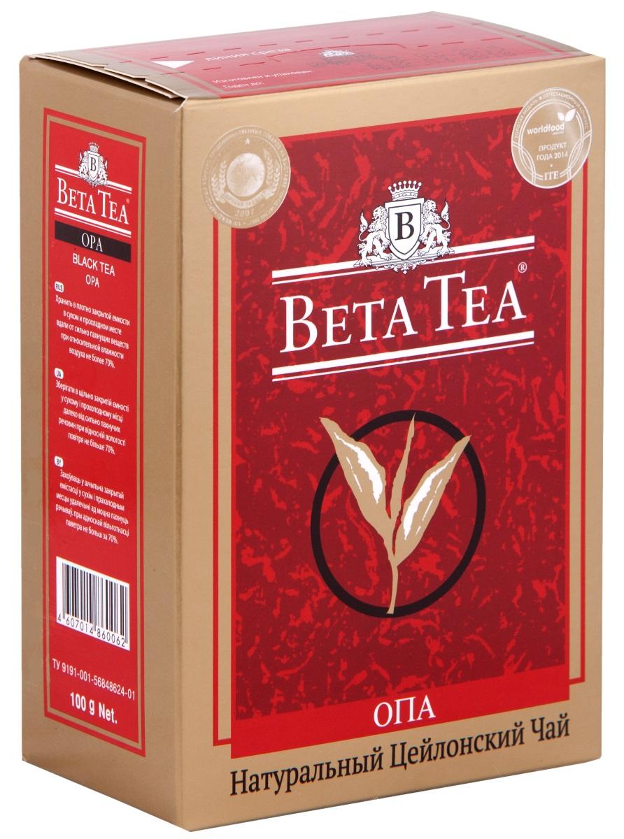 Beta Tea ОПА черный крупнолистовой чай, 100 г0120710Чай ОПА растет на южных районах Шри-Ланки, на высоте 500 метров над уровнем моря. Зеленые листочки собирают и доводят до темного цвета - такая специфическая обработка дает чаю красивый цвет и тонизирующий эффект. Бета ОПА одинаково вкусен как в горячем так и в холодном виде, он считается одним из самых утонченных сортов цейлонского чая.