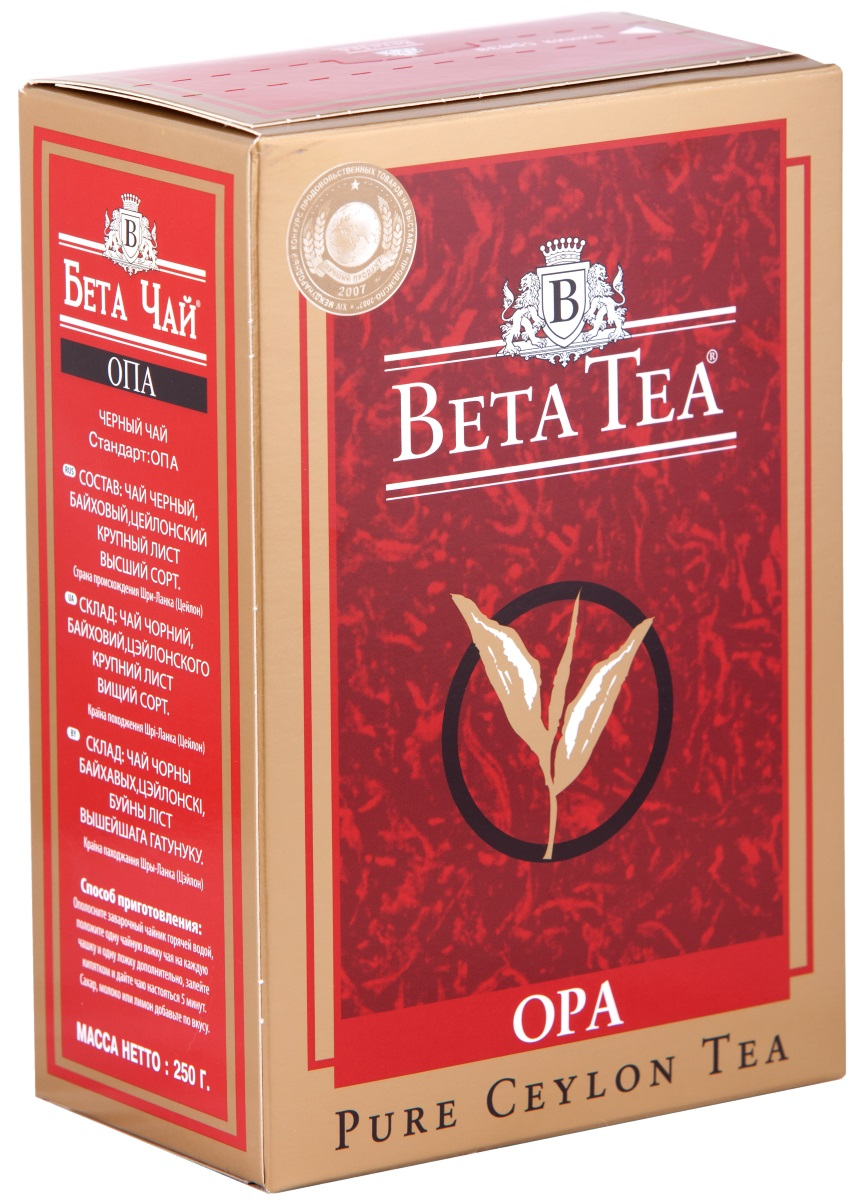 Beta Tea ОПА черный крупнолистовой чай, 250 г4607014860079Чай ОПА растет на южных районах Шри-Ланки, на высоте 500 метров над уровнем моря. Зеленые листочки собирают и доводят до темного цвета - такая специфическая обработка дает чаю красивый цвет и тонизирующий эффект. Бета ОПА одинаково вкусен как в горячем так и в холодном виде, он считается одним из самых утонченных сортов цейлонского чая.