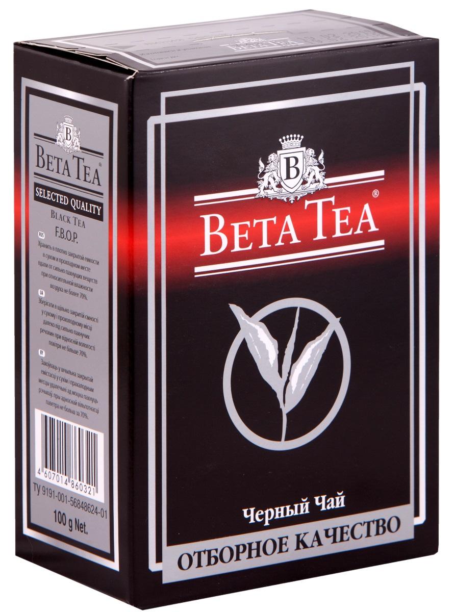 Beta Tea Отборное качество черный листовой чай, 100 г101246Этот сорт чая поставляют лучшие чайные плантации Шри-Ланки. Любители крепкого чая с терпким вкусом по достоинству оценят Beta Tea Отборное качество.