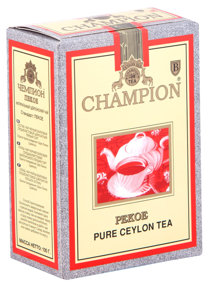 Champion Пеко черный листовой чай, 100 г101246Чай Champion Пеко с богатым вкусом, прозрачным и золотистым цветом дает возможность любителям чая оценить настоящий вкус напитка. Чай этого сорта выращивается на плантациях Шри-Ланки. При его создании используется особая технология скручивания чайных листочков. Сочный насыщенный цвет, богатый аромат и терпкость – его отличительные характеристики.