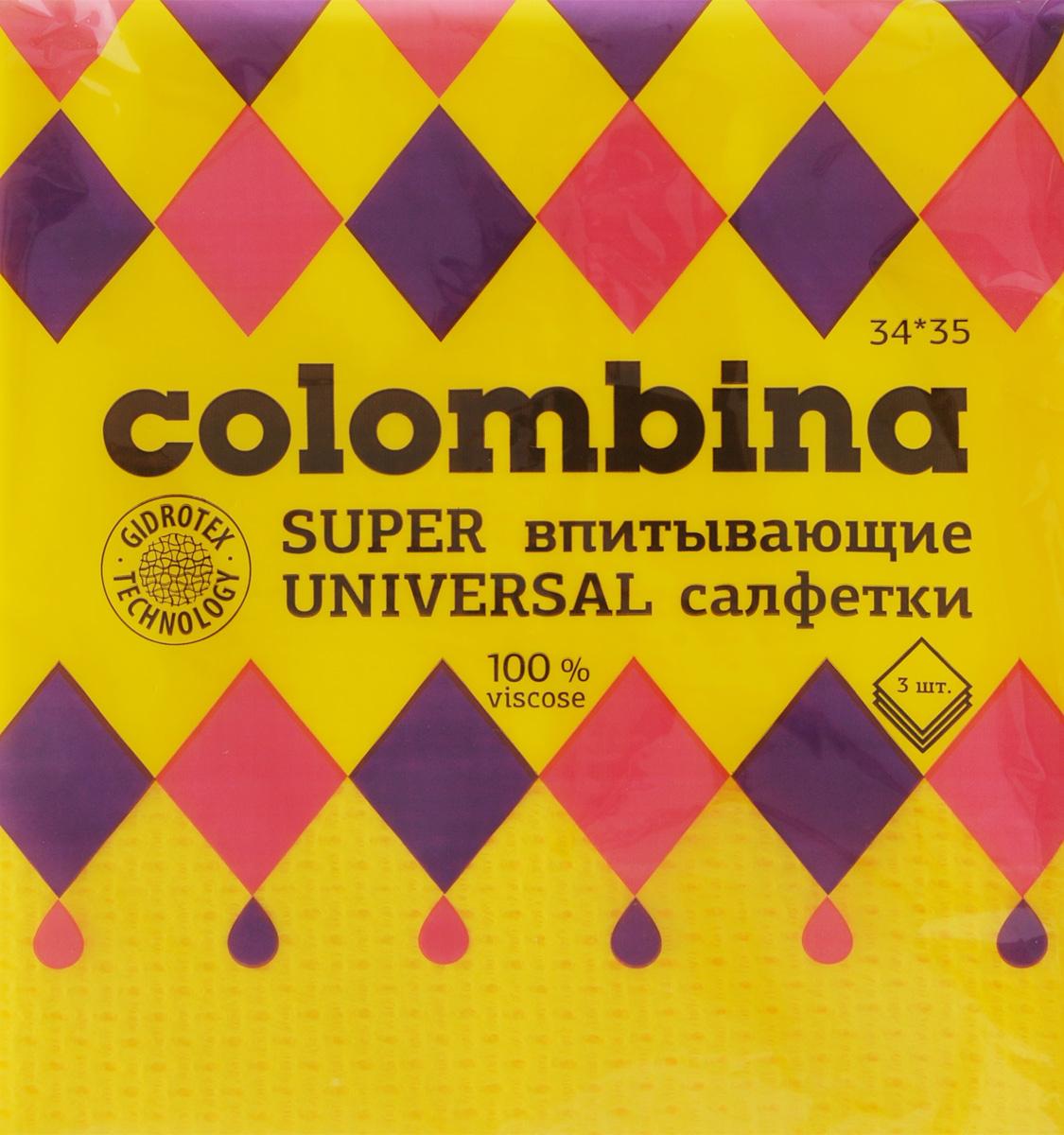 Набор салфеток Colombina Universal, супервпитывающие, цвет: желтый, 34 х 35 см, 3 шт531-105Салфетки Colombina Universal состоят из 100 % вискозы без добавления синтетики. Изделия предназначены для сухой и влажной уборки. Отлично впитывают жидкости, жиры, масла. Пригодны для многоразового использования, долговечны, не оставляют следов и ворсинок. Приятные на ощупь, не вызывают раздражения и гипоаллергенны. Размер салфетки: 34х 35 см.