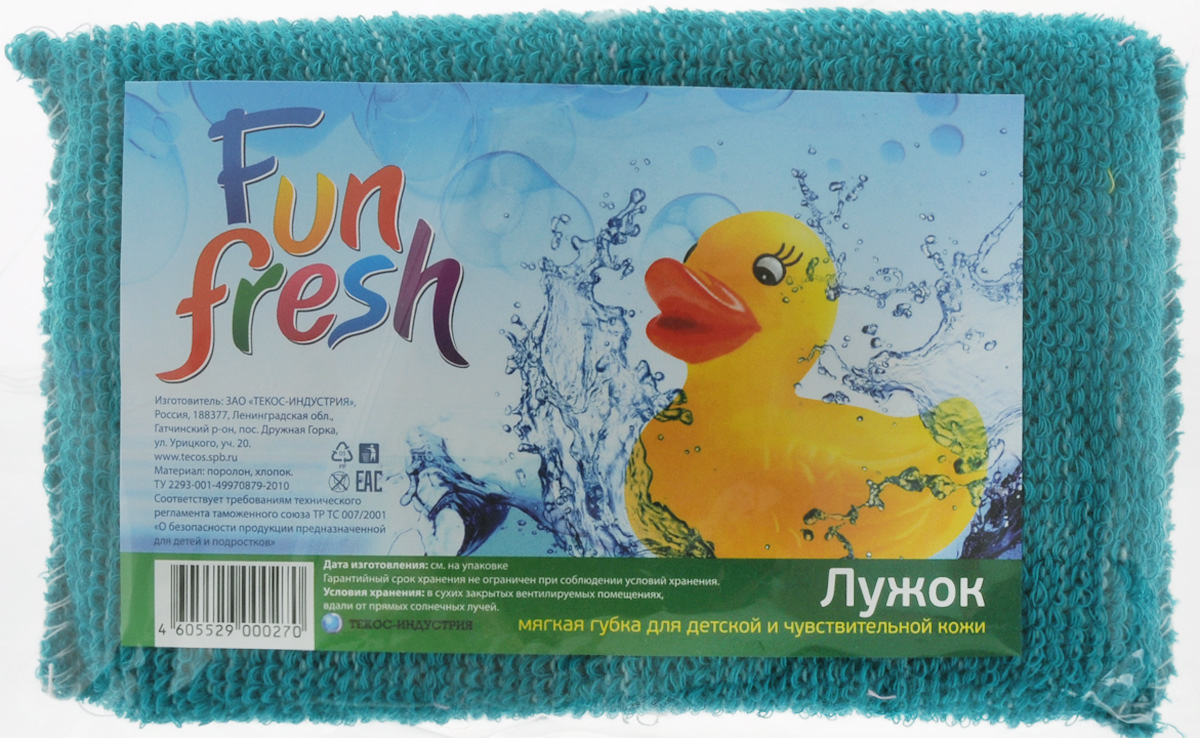 Губка для детской и чувствительной кожи Fun Fresh Лужок, 14,5 х 9 х 3,5 смSC-FM20104Детская губка для тела Fun Fresh Лужок подходит для нежной и чувствительной кожи ребенка. Изделие изготовлено из поролона и обшита натуральным хлопком. Мягкая губка поможет бережно и тщательно ухаживать за детской кожей.