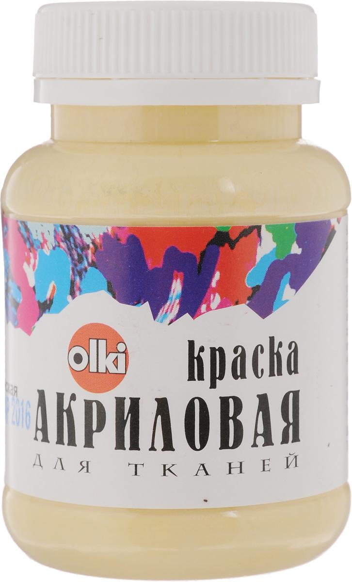 Краска акриловая для тканей Olki, цвет: неаполитанский желтый, 100 мл540507Акриловая краска для тканей Olki - высококачественная краска для росписи любых тканей. Наносится на выстиранную, отглаженную, натянутую ткань. После высыхания фиксируется с обратной стороны утюгом в течение 3-5 минут при температуре, соответствующей типу ткани. Краска разбавляется водой или акриловым связующим. Стирка изделий при температуре не более 40°C и умеренной концентрации нейтральных моющих средств через 48 часов после нанесения рисунка. Краска быстро высыхает.