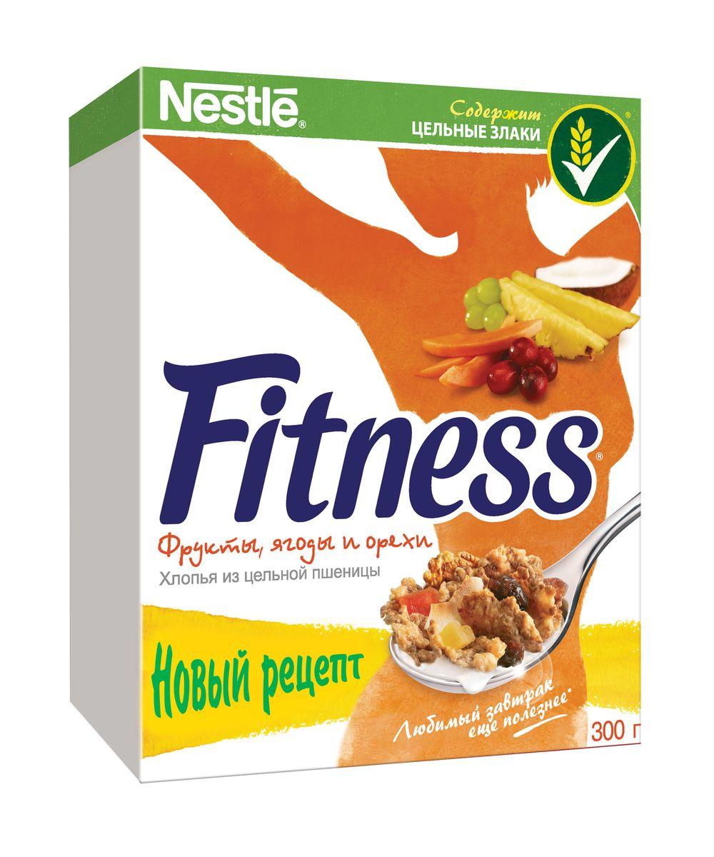 Nestle Fitness Хлопья с фруктами и ягодами готовый завтрак, 300 г12108135Готовый завтрак Nestle Fitness Хлопья с фруктами и ягодами - это вкусный и полезный завтрак с минимальным содержанием калорий. Экзотическая смесь орехов, ананаса, папайи, мякоти кокоса и изюма отправит ваши вкусовые рецепторы в экзотическое путешествие по тропикам!В одной порции (40 г) хлопьев Fitness содержится около 14 г цельного зерна пшеницы, которое является важной частью сбалансированного рациона. С каждой порцией хлопьев Fitness организм получает минимум жиров, а сверх того - витамины и минералы, включая кальций и железо.В хлопьях также содержатся отруби, которые помогают регулировать пищеварение, очищать организм и поддерживать нормальный вес. Хлопья Nestle Fitness сделают каждый ваш завтрак не только полезным, но и по-настоящему вкусным.Уважаемые клиенты! Обращаем ваше внимание на то, что упаковка может иметь несколько видов дизайна. Поставка осуществляется в зависимости от наличия на складе.