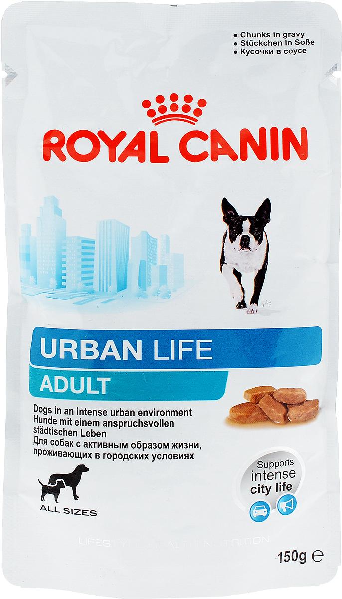 Консервы Royal Canin Urban Life Adult, для взрослых собак, живущих в городских условиях, мелкие кусочки в соусе, 150 г0120710Консервы Royal Canin Urban Life Adult - это полнорационный корм для взрослых собак (весом менее 44 кг) в возрасте от 10-15 месяцев, живущих в городских условиях.Поддержка в городской среде. Собаки, живущие в городе, подвержены воздействию загрязненной окружающей среды, связанному с оксидативным стрессом. Urban Life Adult содержит уникальный комплекс антиоксидантов, помогающий собакам, живущим в городе, справляться с оксидативным стрессом, вызванным загрязнением окружающей среды. Продукт содержит ценные питательные вещества из рыбного сырья, которые также способствуют поддержанию здоровья городской собаки, часто сталкивающейся со стрессовыми ситуациями (городской шум, скопления людей, автомобильное движение).Поддержание жизненных сил. Содержание питательных веществ и энергии в продукте подобраны таким образом, чтобы сохранить здоровье собаки в насыщенной городской среде. В составе продукта присутствуют вещества, необходимые для обеспечения нормальной работы нервной системы. Состав: мясо и мясные субпродукты, рыба и рыбные субпродукты, злаки, субпродукты растительного происхождения, масла и жиры, минеральные вещества, углеводы, дрожжи. Добавки (в 1 кг): Витамин D3: 156 ME, Железо: 12 мг, Йод: 0,35 мг, Марганец: 3,7 мг, Цинк: 37 мг.Товар сертифицирован.