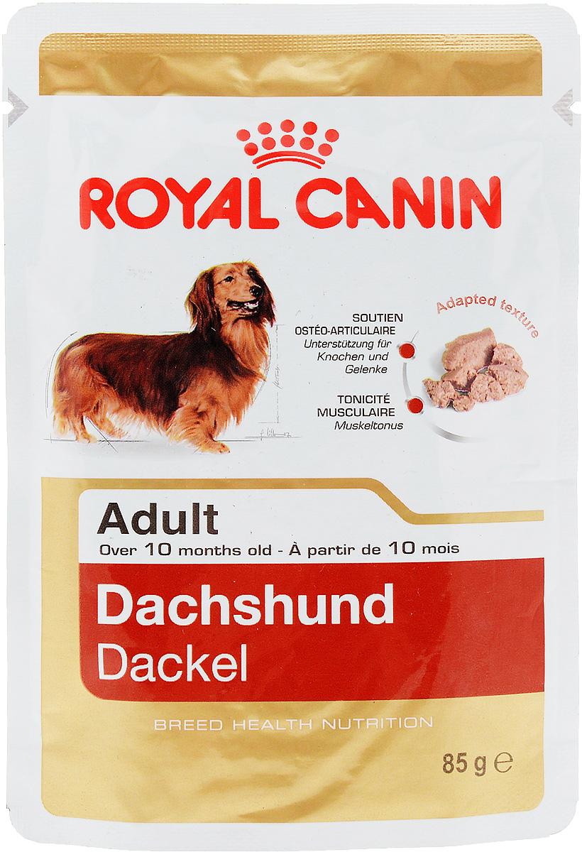 Консервы Royal Canin Dachshund Adult, для собак породы такса в возрасте старше 10 месяцев, паштет, 85 г0120710Консервы Royal Canin Dachshund Adult специально созданы для собак породы такса в возрасте старше 10 месяцев. Таксы считаются одними из самых умных собак в мире, что подтверждено многими исследованиями и экспериментами. Для правильного развития животного необходимы специальные вещества, которые благотворно влияют на мышечный тонус и нормализуют стул.Здоровье костей и суставов. Эксклюзивная формула поддерживает здоровье костей и суставов.Мышечный тонус. Специализированный корм для таксы способствует поддержанию мышечного тонуса и идеального веса.Нормализация стула. Нормализует стул, способствует уменьшению объема и запаха фекалий собаки. Состав: мясо и мясные субпродукты, рыба и рыбные субпродукты, злаки, субпродукты растительного происхождения, масла и жиры, минеральные вещества, углеводы, моллюски и ракообразные. Добавки (в 1 кг): Витамин D3: 188 ME, Железо: 7 мг, Йод: 0,23 мг, Марганец: 2,1 мг, Цинк: 21 мг..Товар сертифицирован