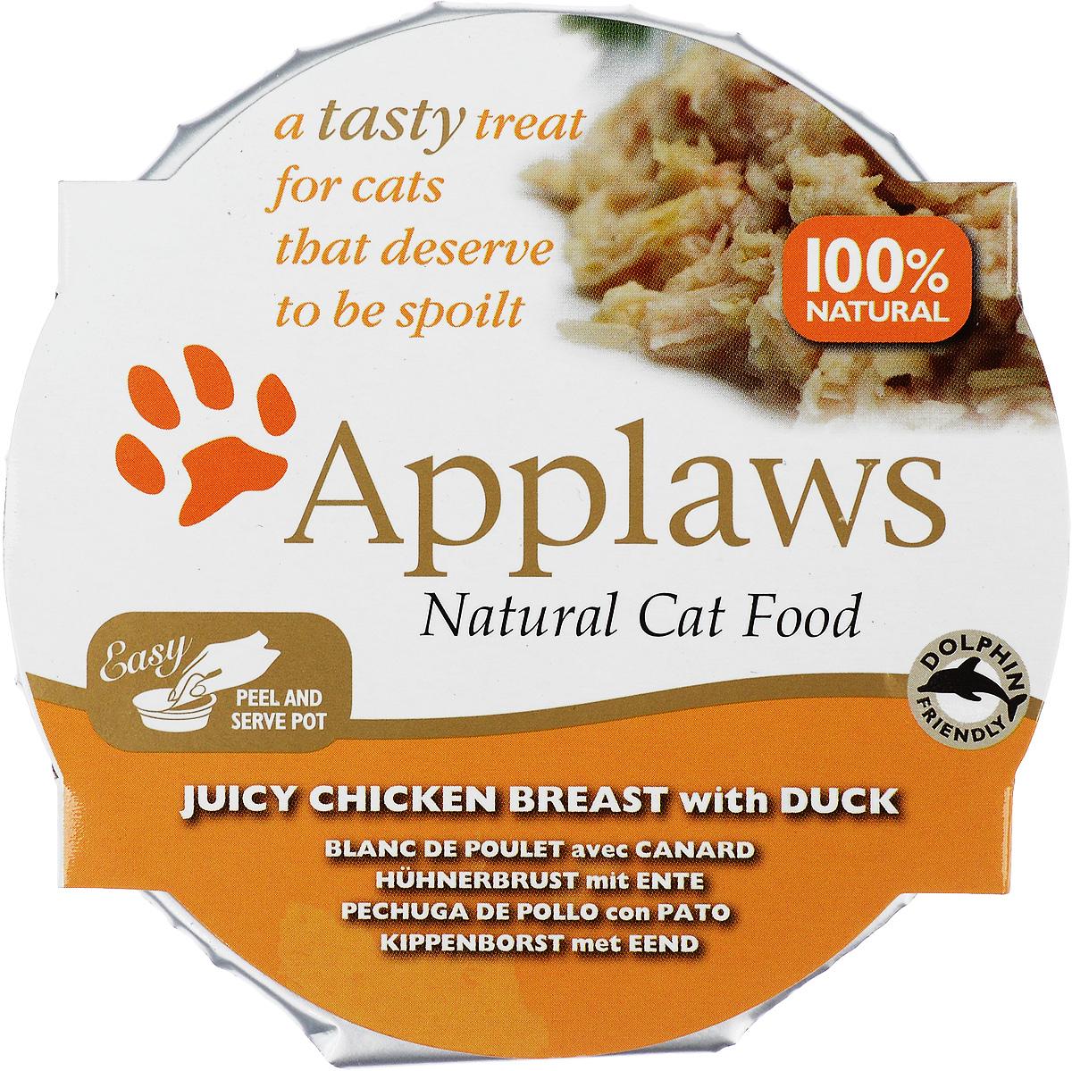 Консервы для кошек Applaws, с сочной куриной грудкой и уткой, 60 г24381Каждая баночка Applaws содержит порцию свежего мяса, приготовленного в собственном бульоне. Для приготовления любого типа консервов используется мясо животных свободного выгула, выращенных на фермах Англии. Уникальный дизайн упаковки прекрасно заменяет миску для вашего любимца. Консервы Applaws приготовлены только из свежих и качественные ингредиентов. Не содержат красителей, усилителей вкуса и запаха, продуктов ГМО. Состав: филе куриной грудки 55%, куриный бульон 35%, филе утки 5%, рис 5%.Гарантированный анализ: белки 11%, клетчатка 0,5%, жиры 1%, зола 0,5%, влага 85%.Товар сертифицирован.